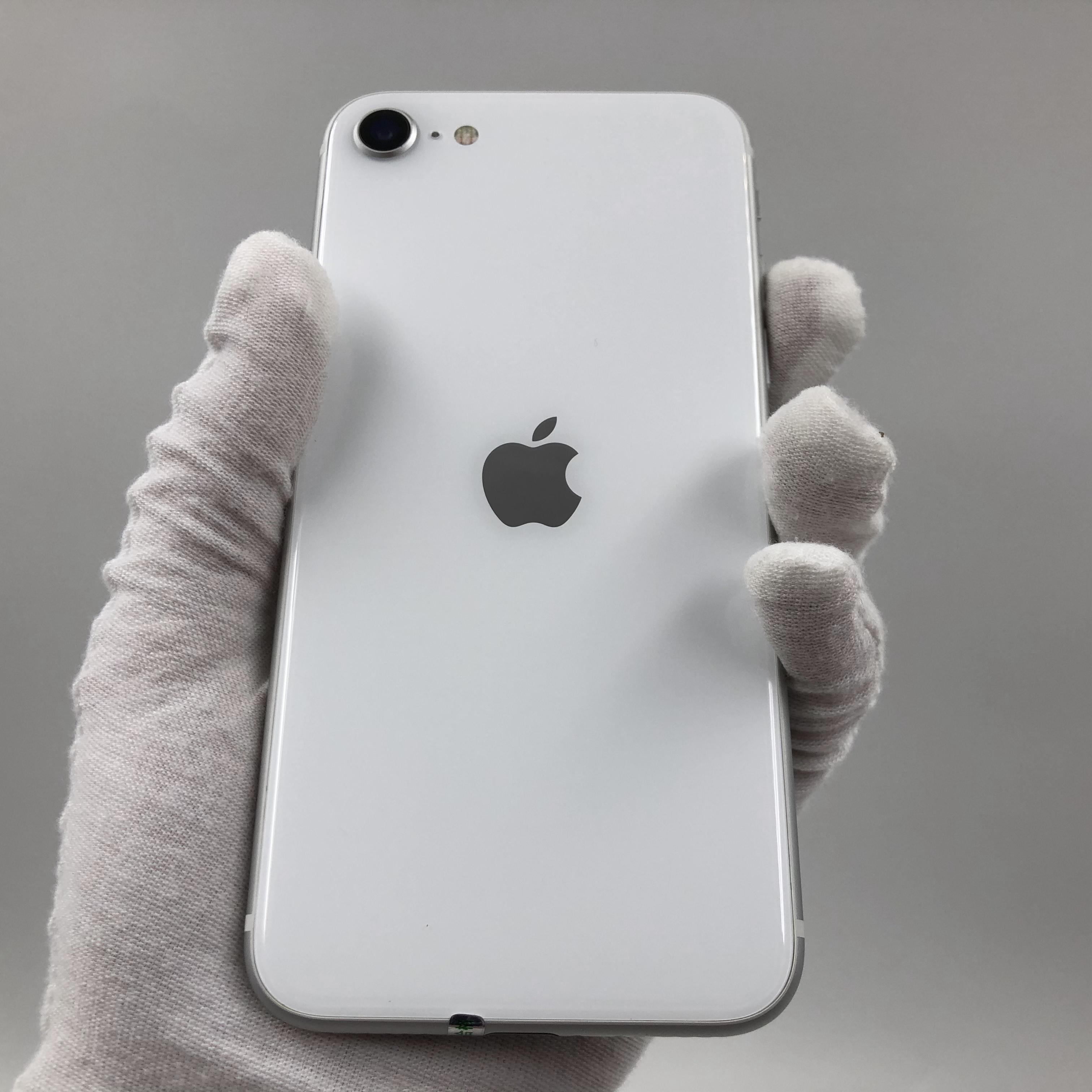 苹果【iPhone SE2】4G全网通 白色 128G 国行 99新 真机实拍保修2021-07-15
