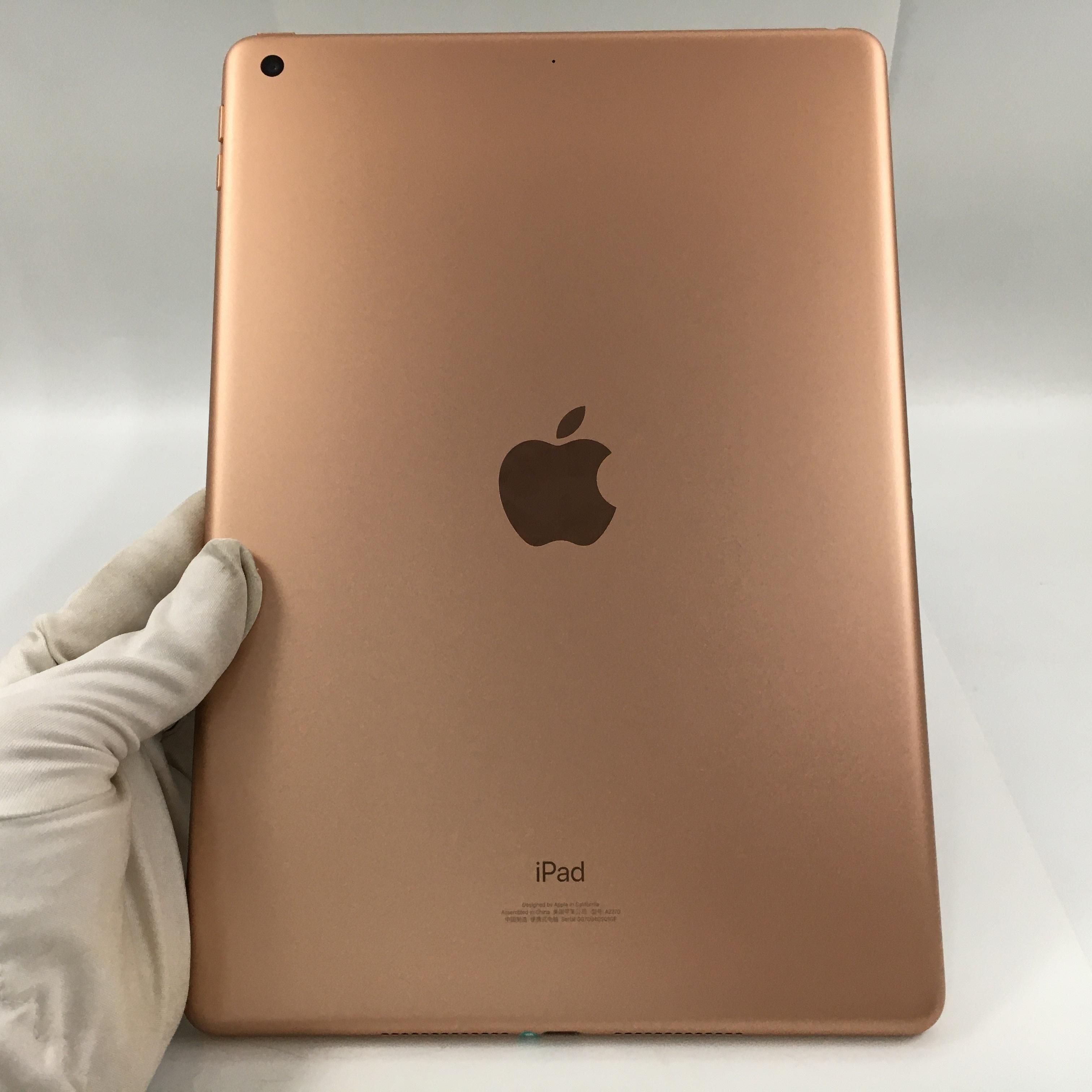 苹果【iPad8 10.2英寸 20款】WIFI版 金色 32G 国行 99新