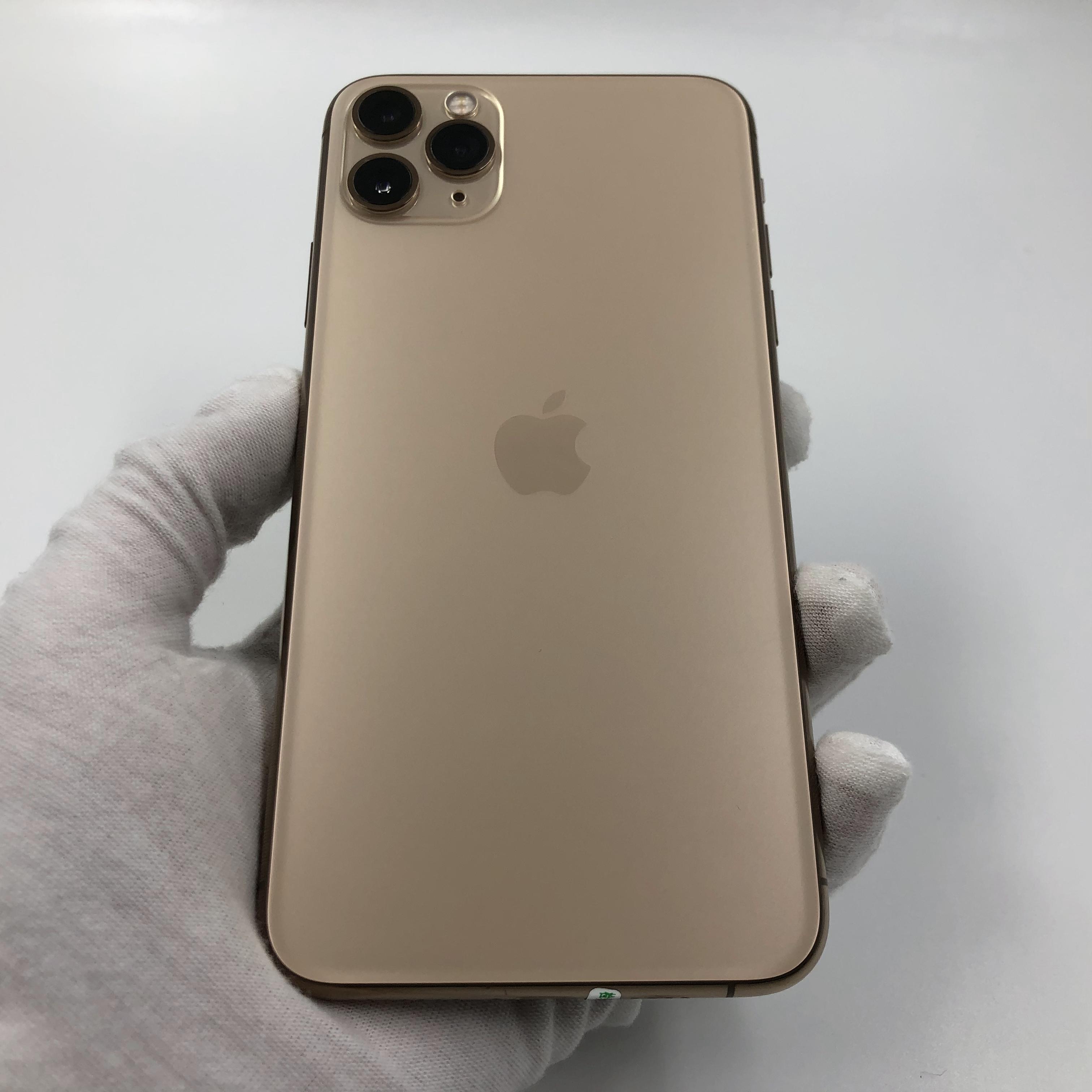 苹果【iPhone 11 Pro Max】4G全网通 金色 64G 国行 95新 真机实拍