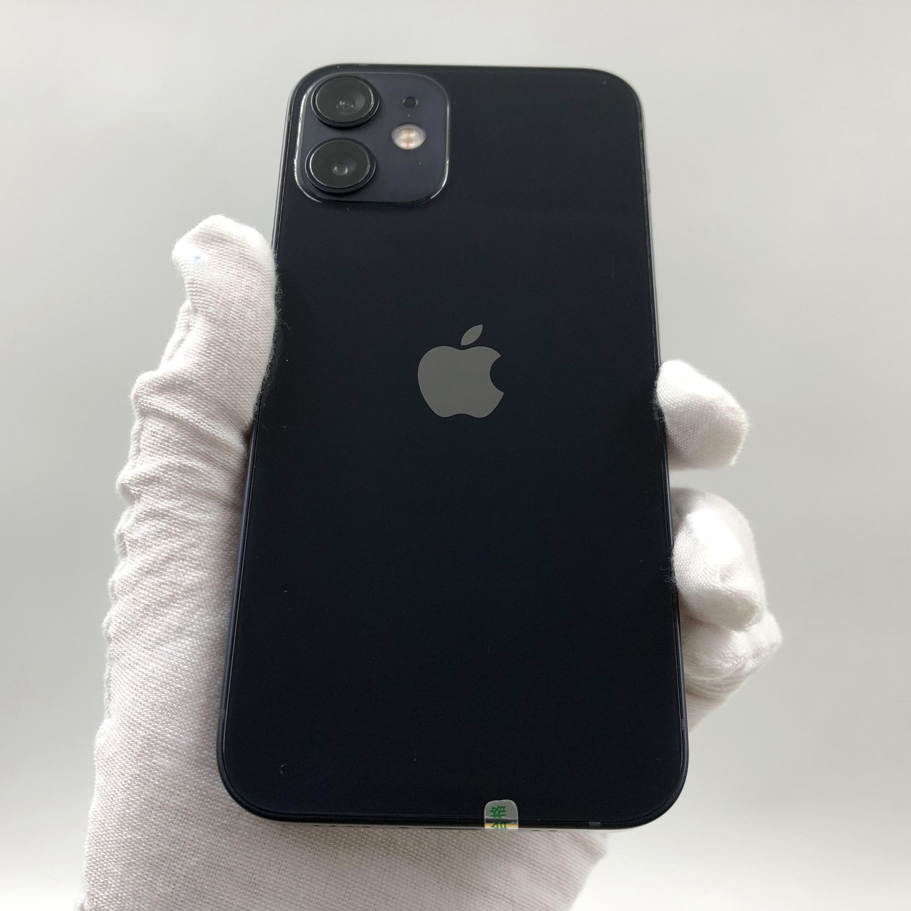苹果【iPhone 12 mini】5G全网通 黑色 128G 国行 99新 真机实拍保修2022-03-05