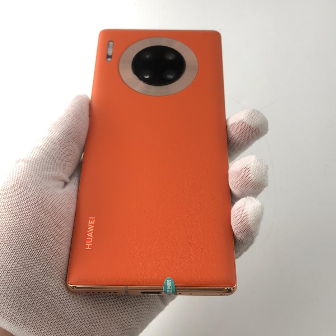 华为【Mate 30 Pro 5G】5G全网通 丹霞橙 8G/128G 国行 8成新