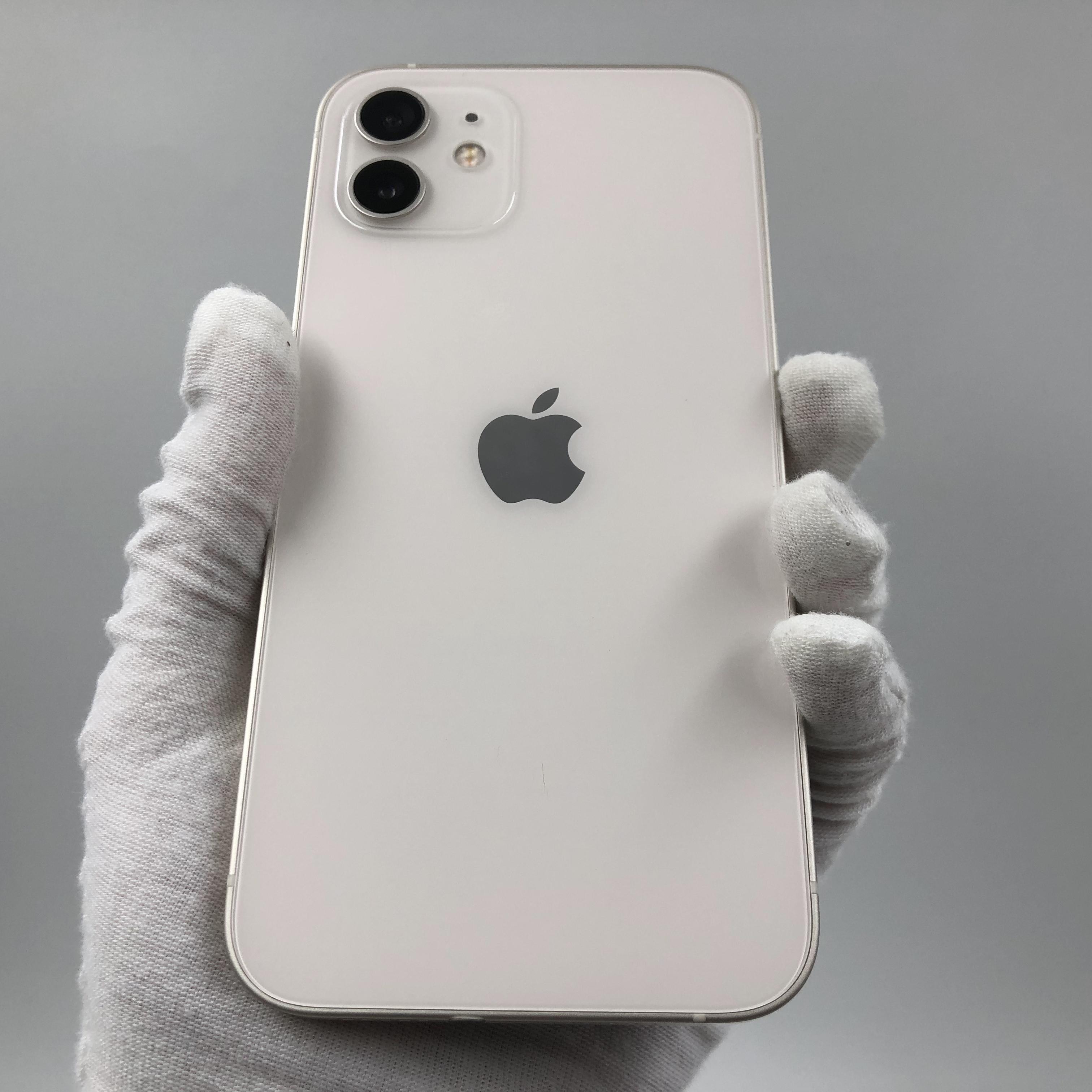 苹果【iPhone 12】5G全网通 白色 128G 国行 99新 真机实拍官保2021-10-30