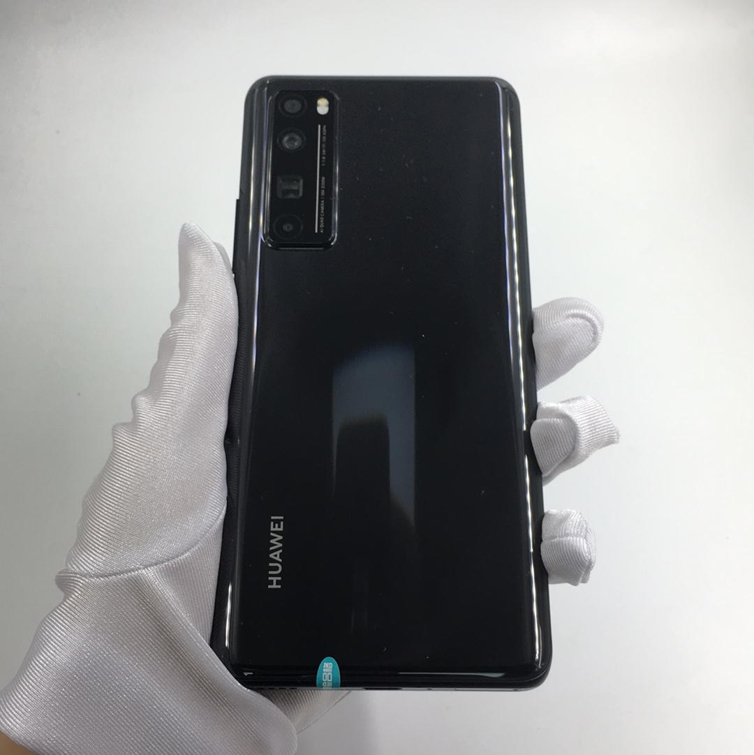 华为【nova 7 Pro 5G】5G全网通 亮黑色 8G/128G 国行 9成新 8G/128G真机实拍
