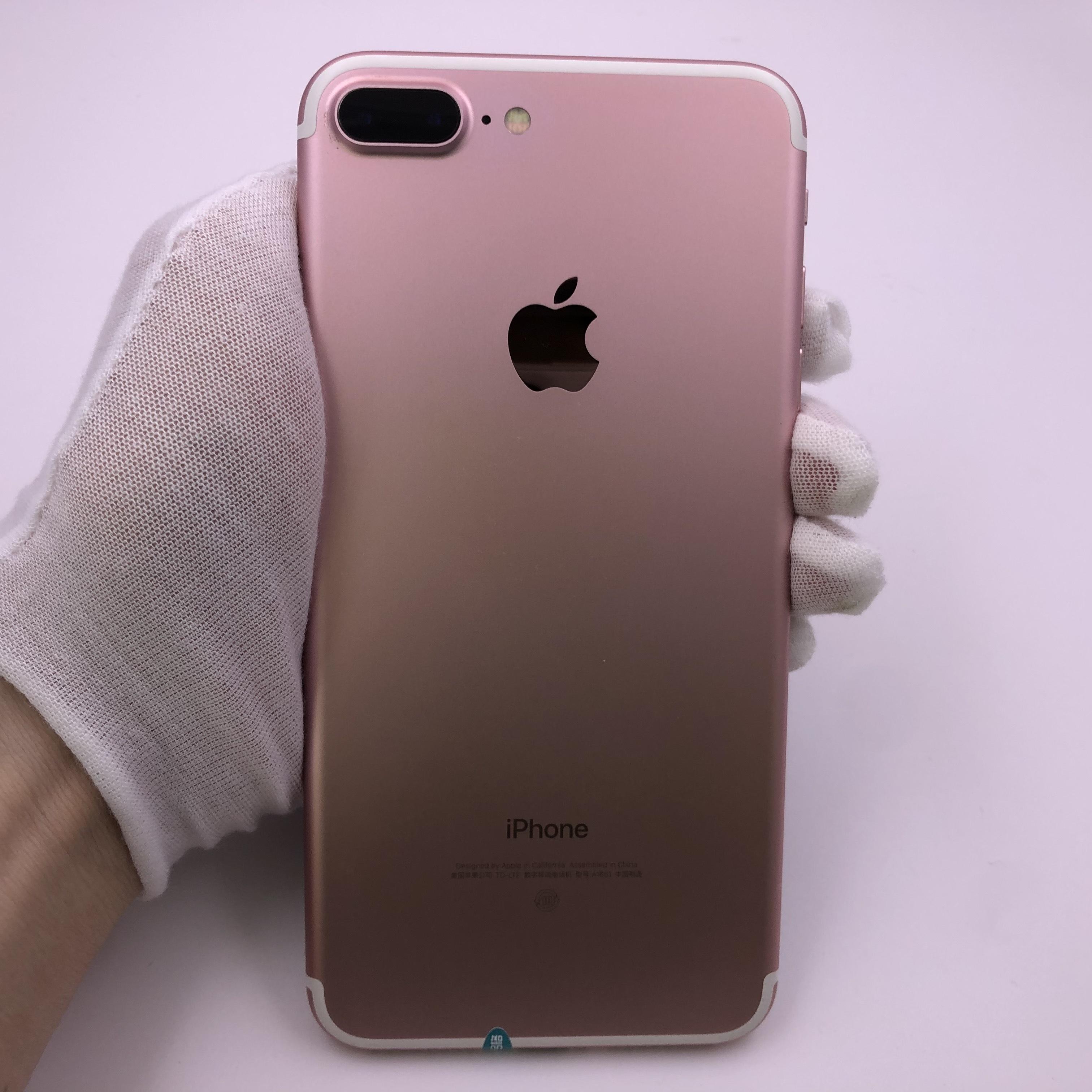 苹果【iPhone 7 Plus】4G全网通 玫瑰金 128G 国行 95新