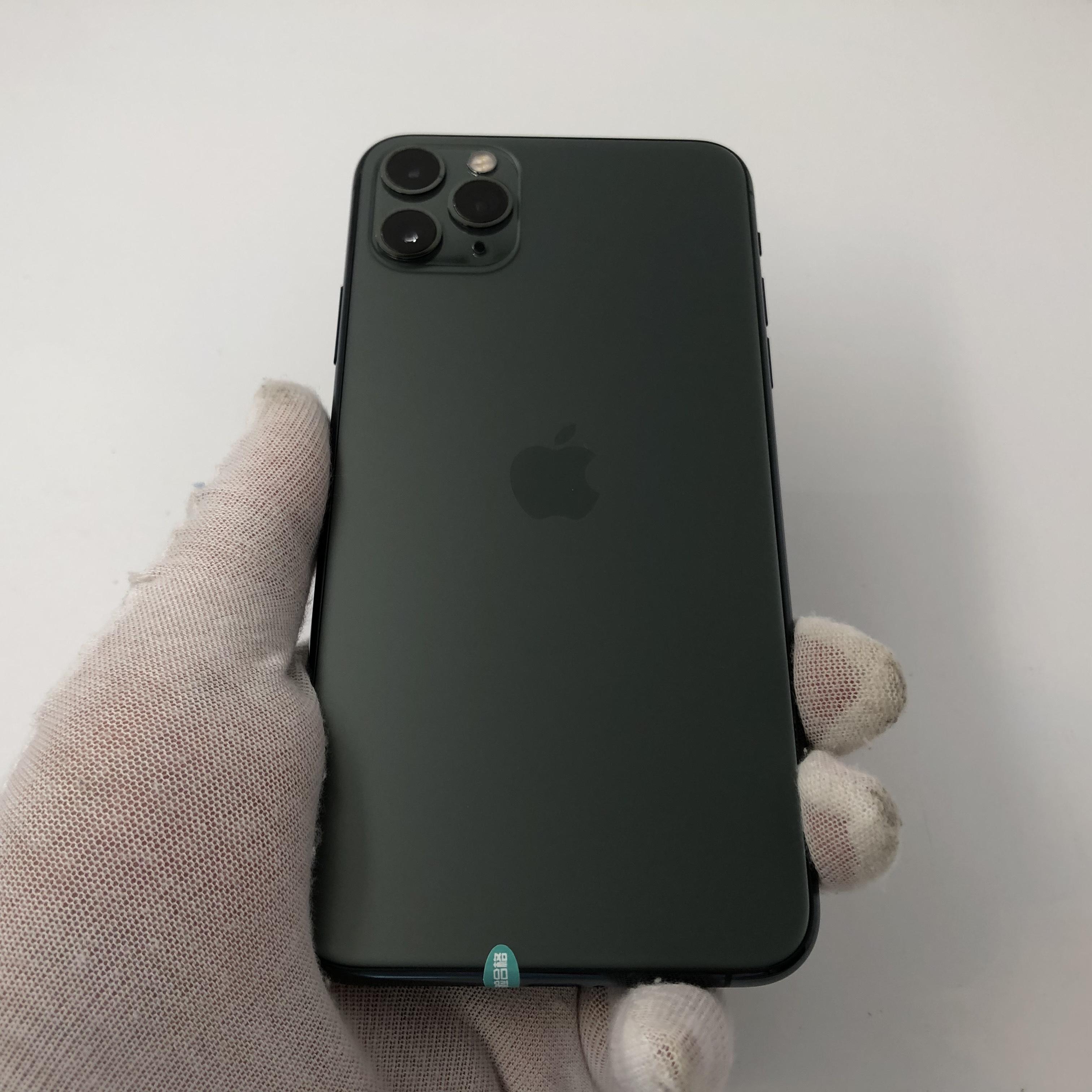 苹果【iPhone 11 Pro Max】4G全网通 暗夜绿色 256G 国行 99新