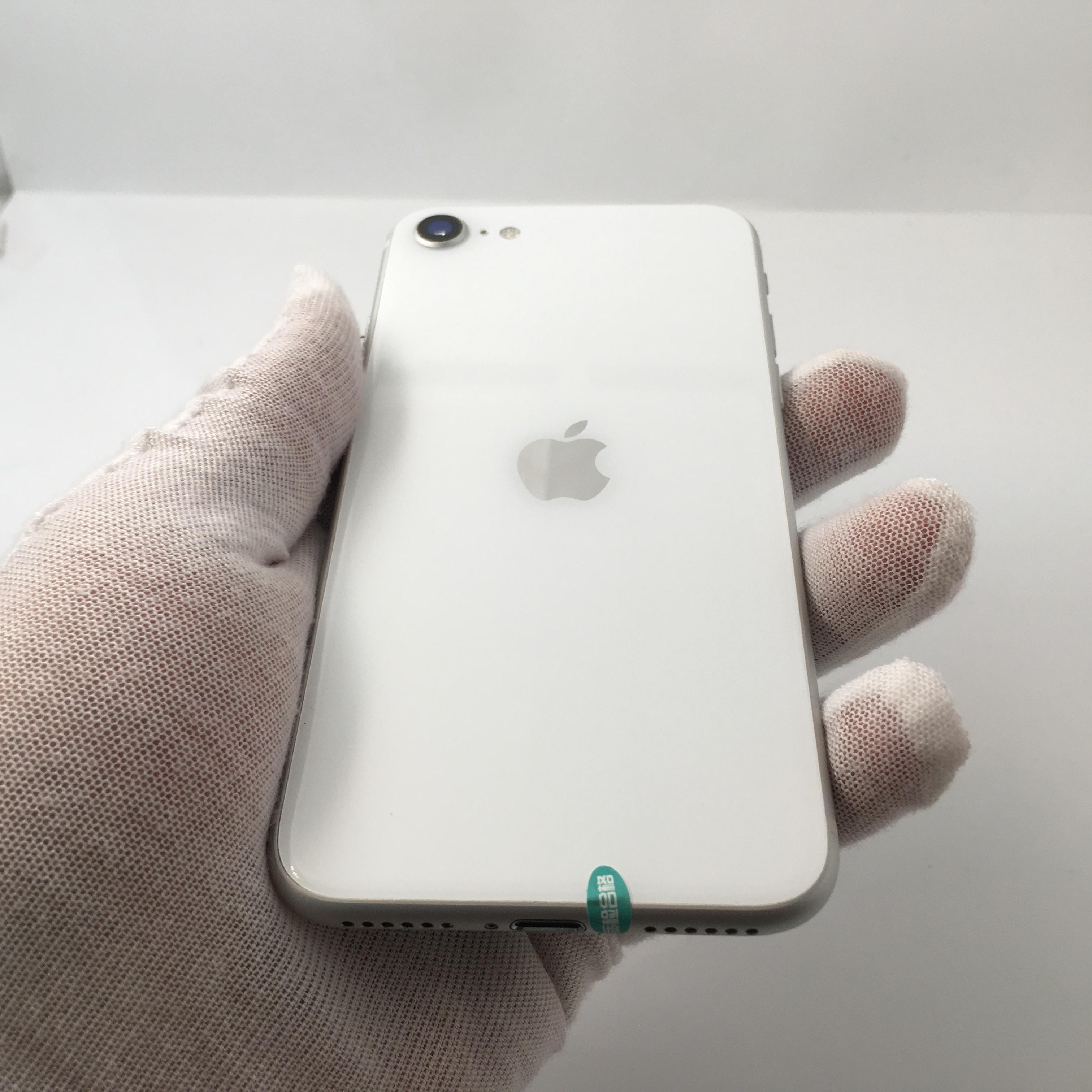 苹果【iPhone SE2】4G全网通 白色 128G 国行 95新