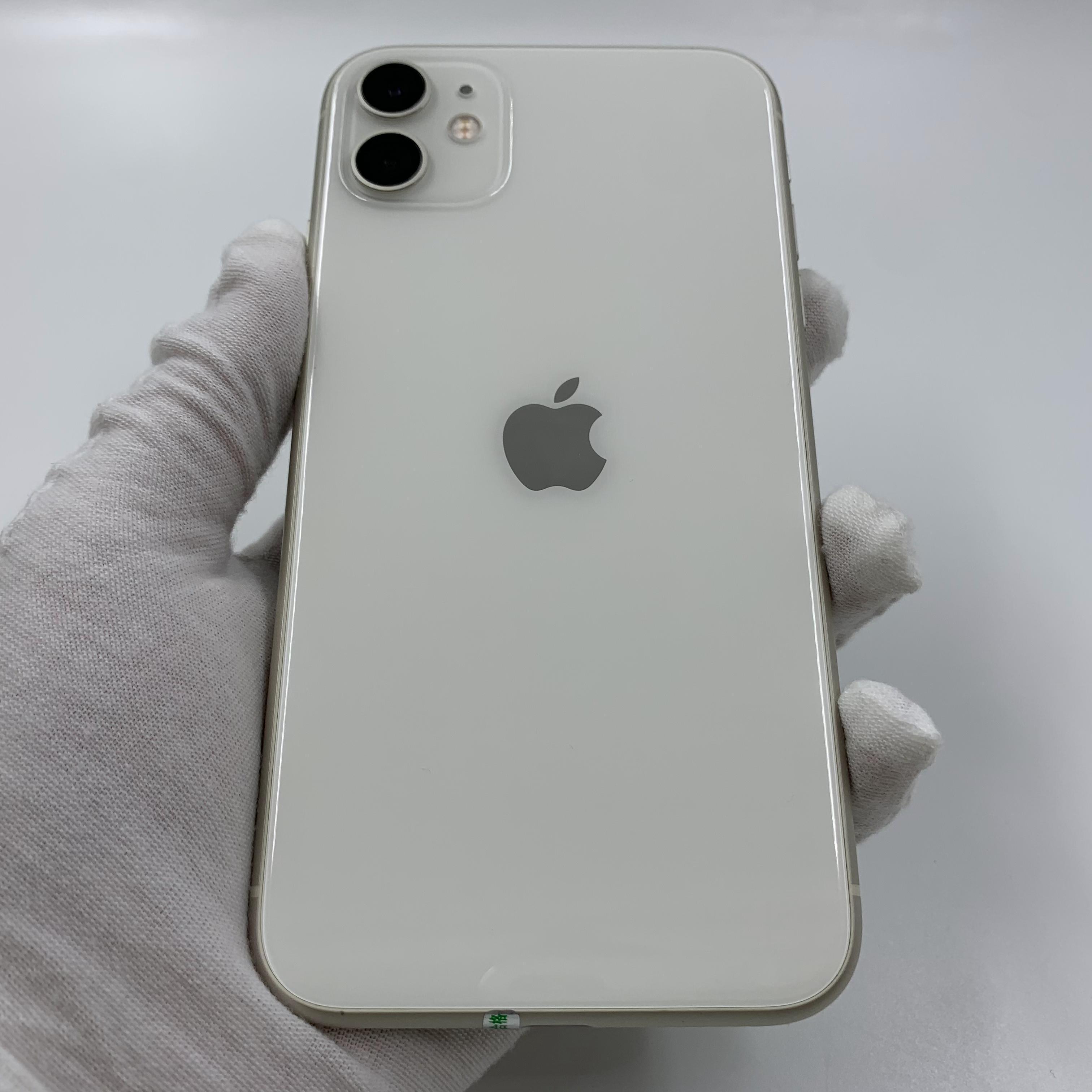 苹果【iPhone 11】4G全网通 白色 128G 国行 9成新 真机实拍