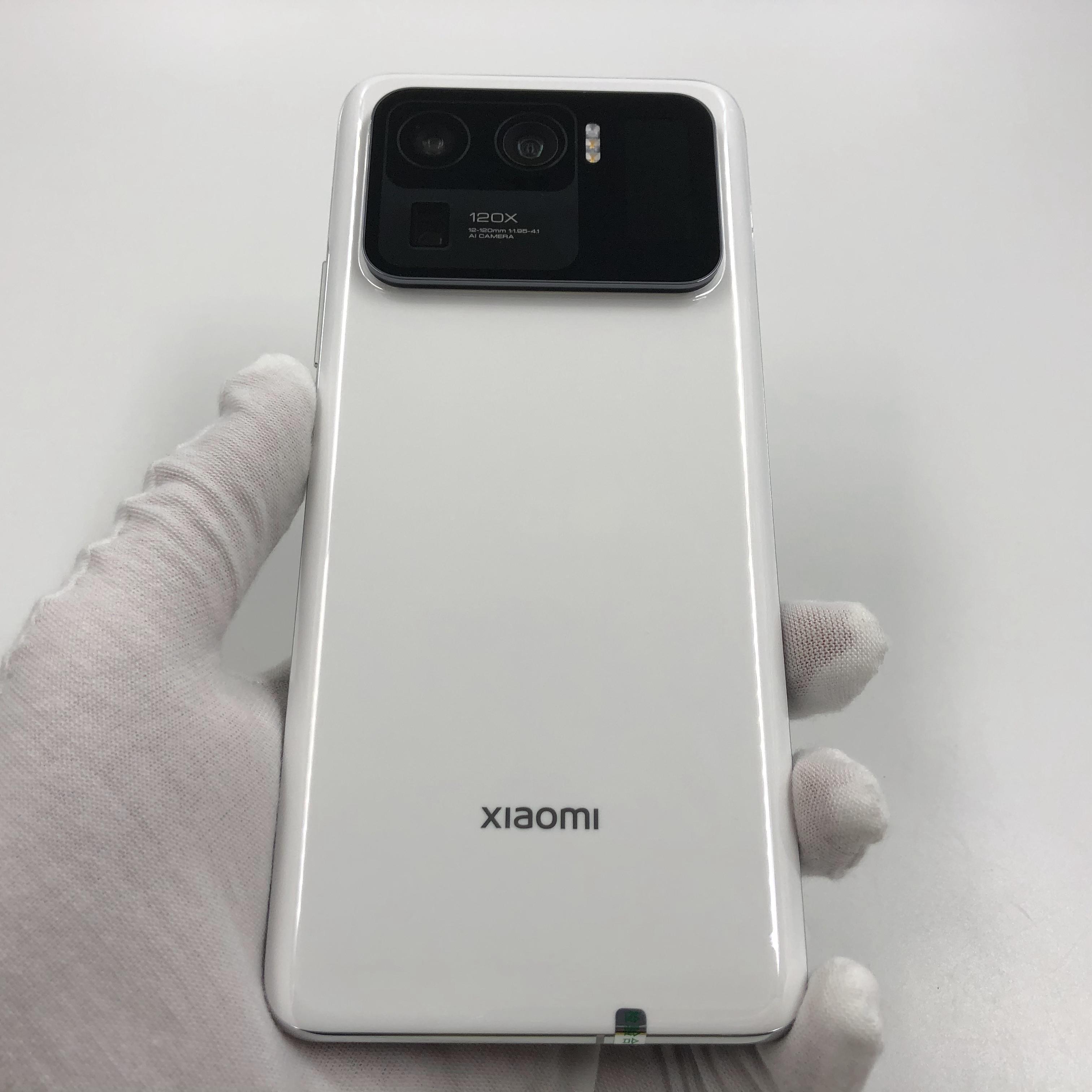 小米【小米11 Ultra 5G】5G全网通 陶瓷白 12G/256G 国行 9成新 真机实拍