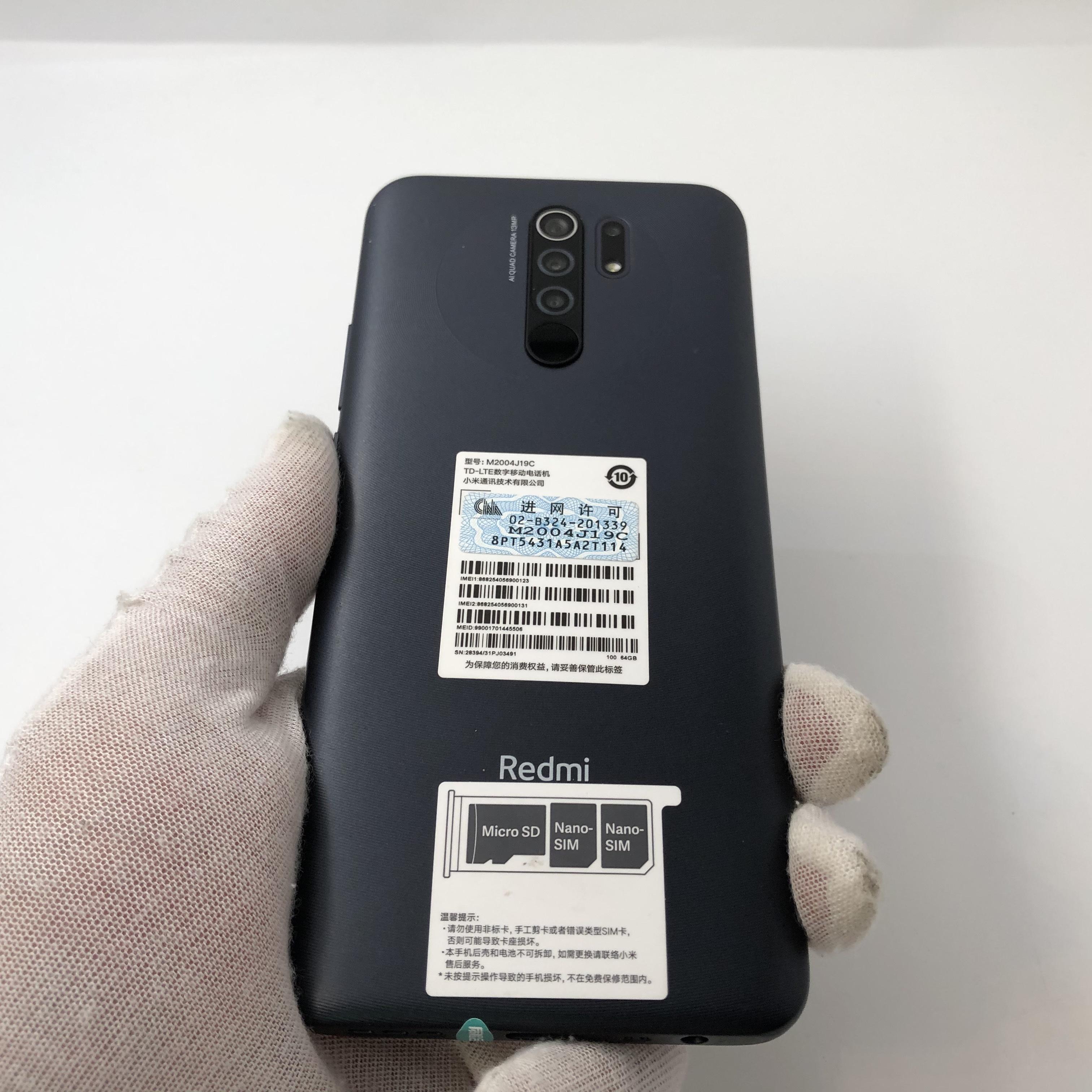 小米【Redmi 9】4G全网通 碳素黑 4G/64G 国行 95新