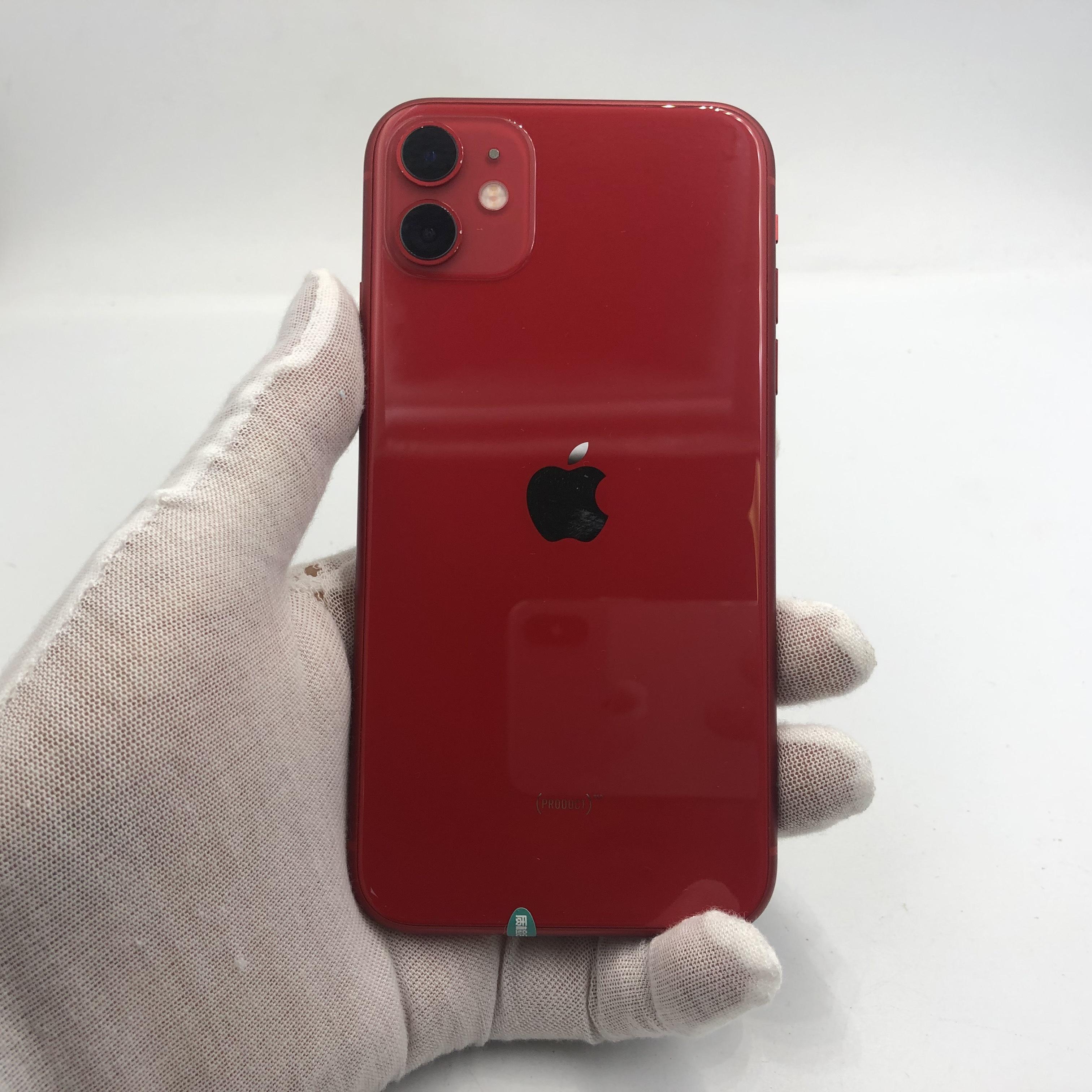 苹果【iPhone 11】95新