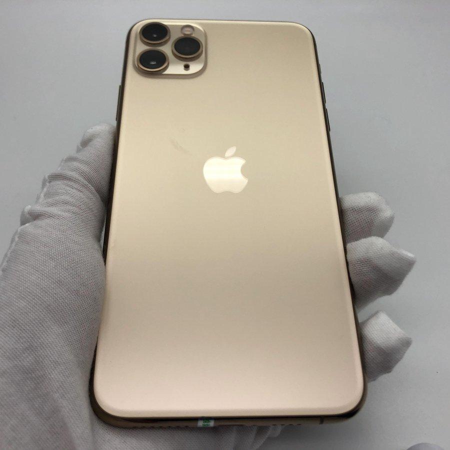 苹果【iPhone 11 Pro Max】4G全网通 金色 64G 国行 95新
