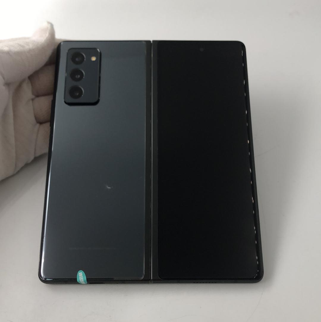 三星【Galaxy Z Fold2 5G】5G全网通 松烟墨 12G/256G 国际版 99新