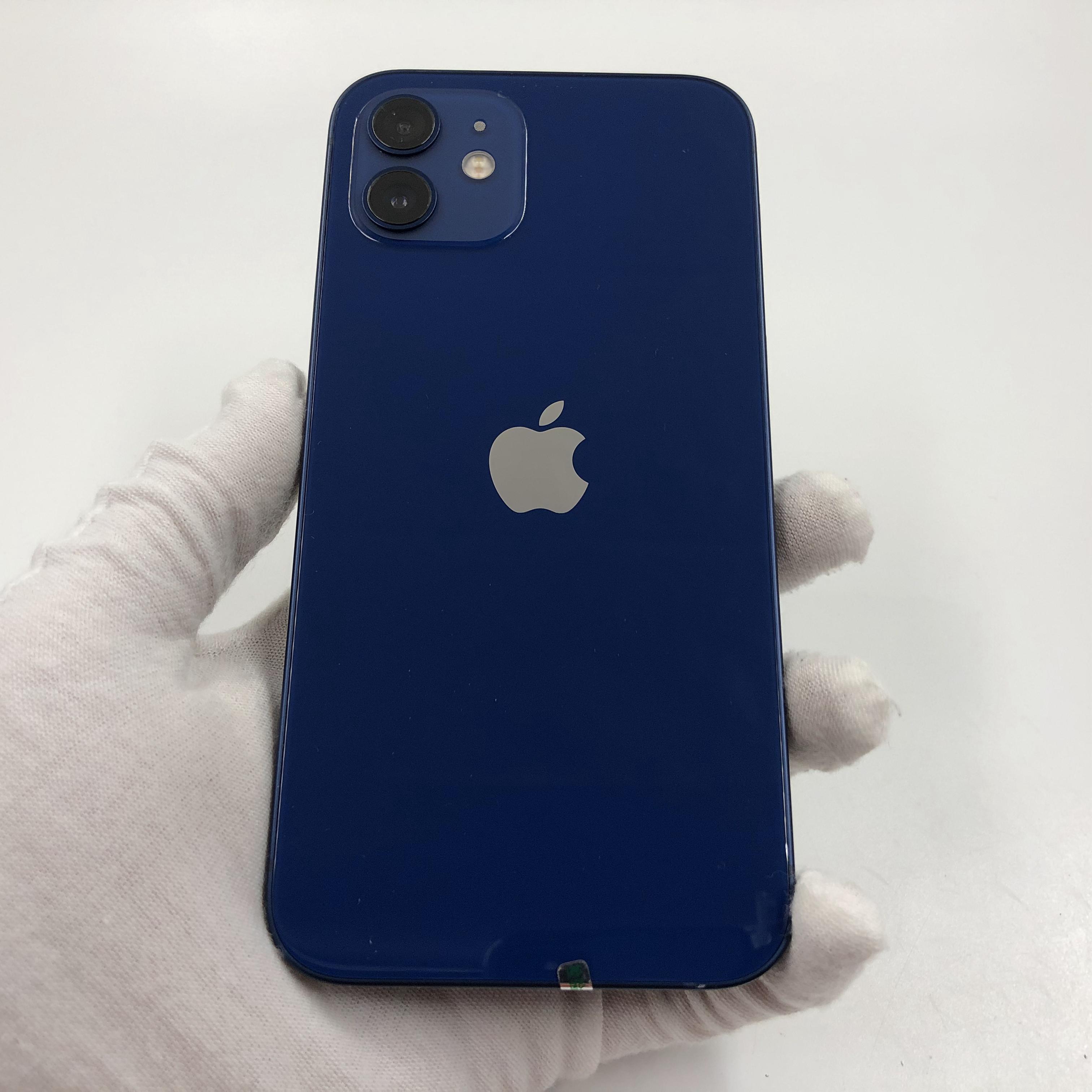 苹果【iPhone 12】5G全网通 蓝色 256G 国行 8成新 真机实拍官保2021-10-30