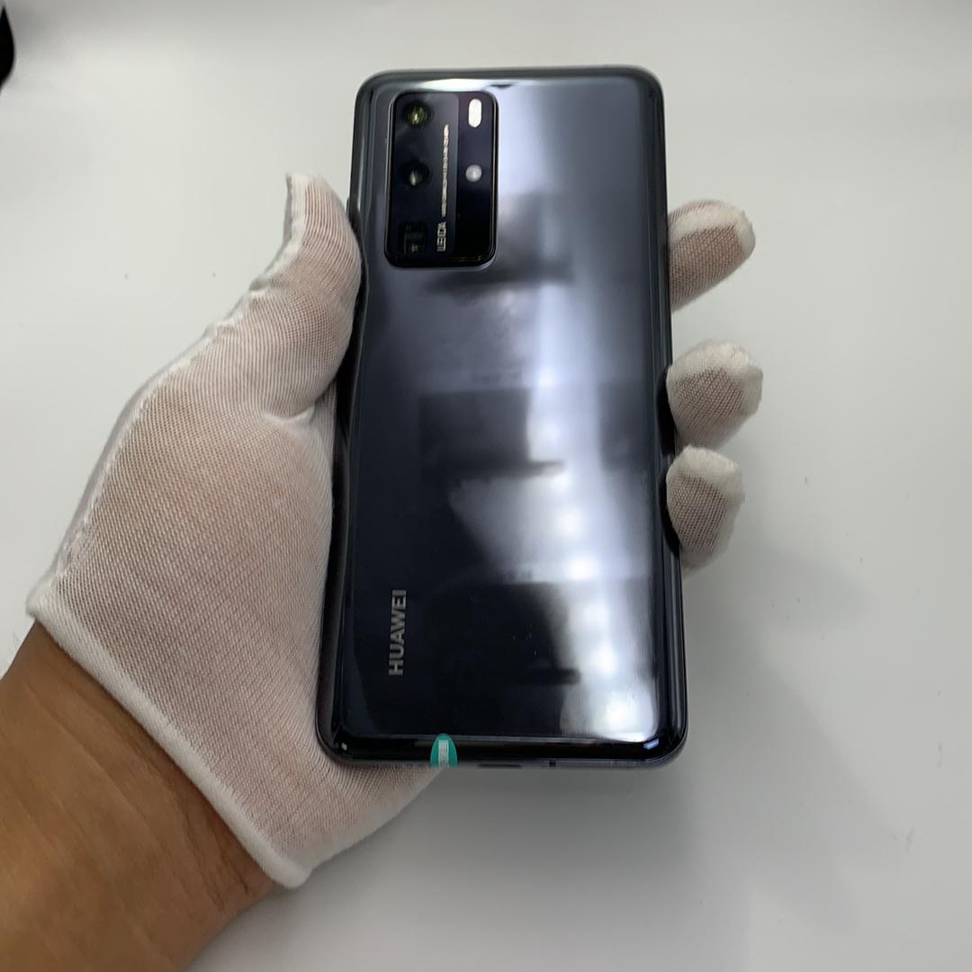 华为【P40 Pro 5G】5G全网通 亮黑色 8G/256G 国行 95新