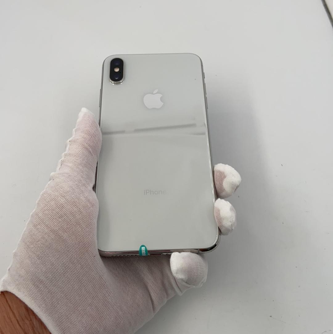 苹果【iPhone Xs Max】4G全网通 银色 512G 港澳台 9成新