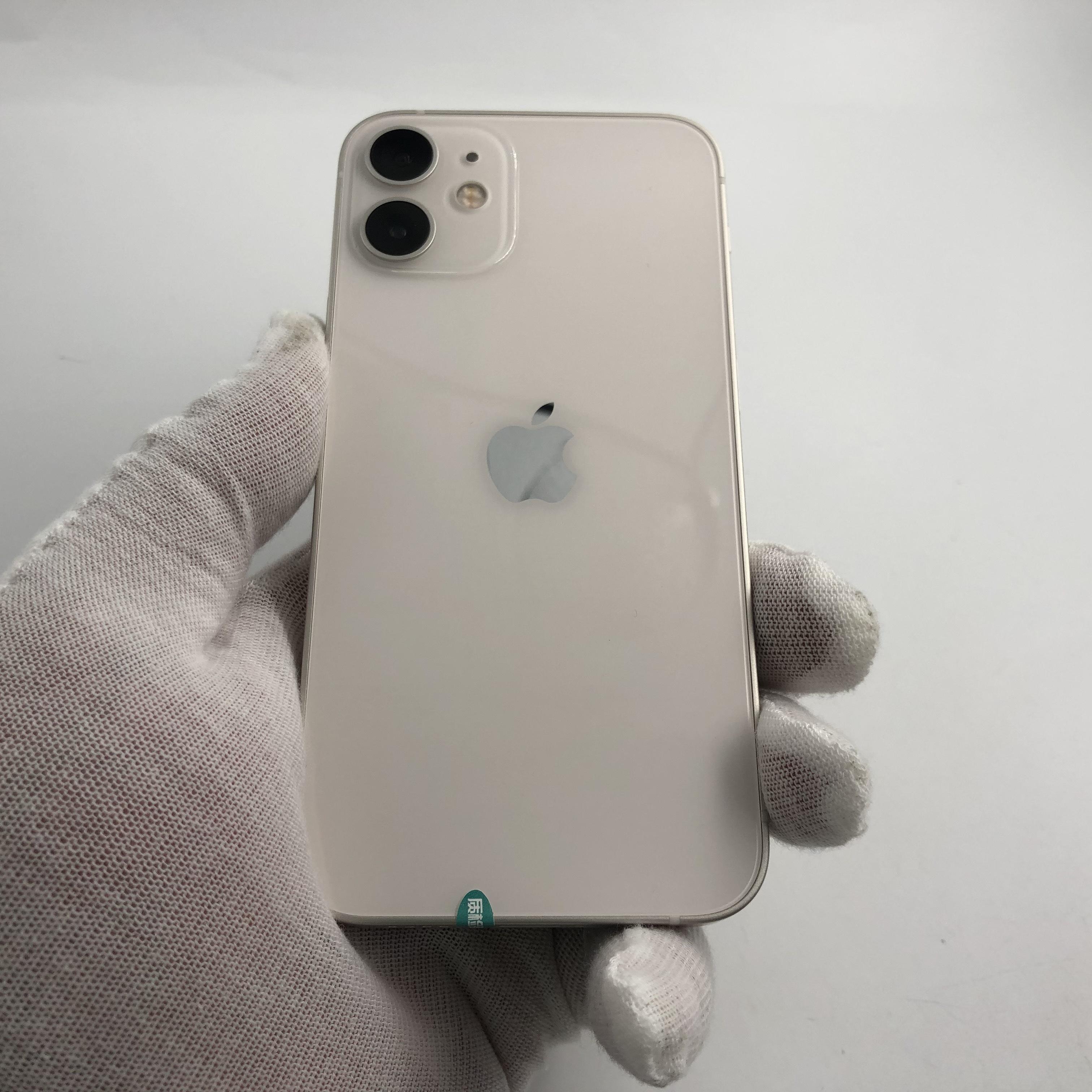 苹果【iPhone 12 mini】5G全网通 白色 64G 国行 99新