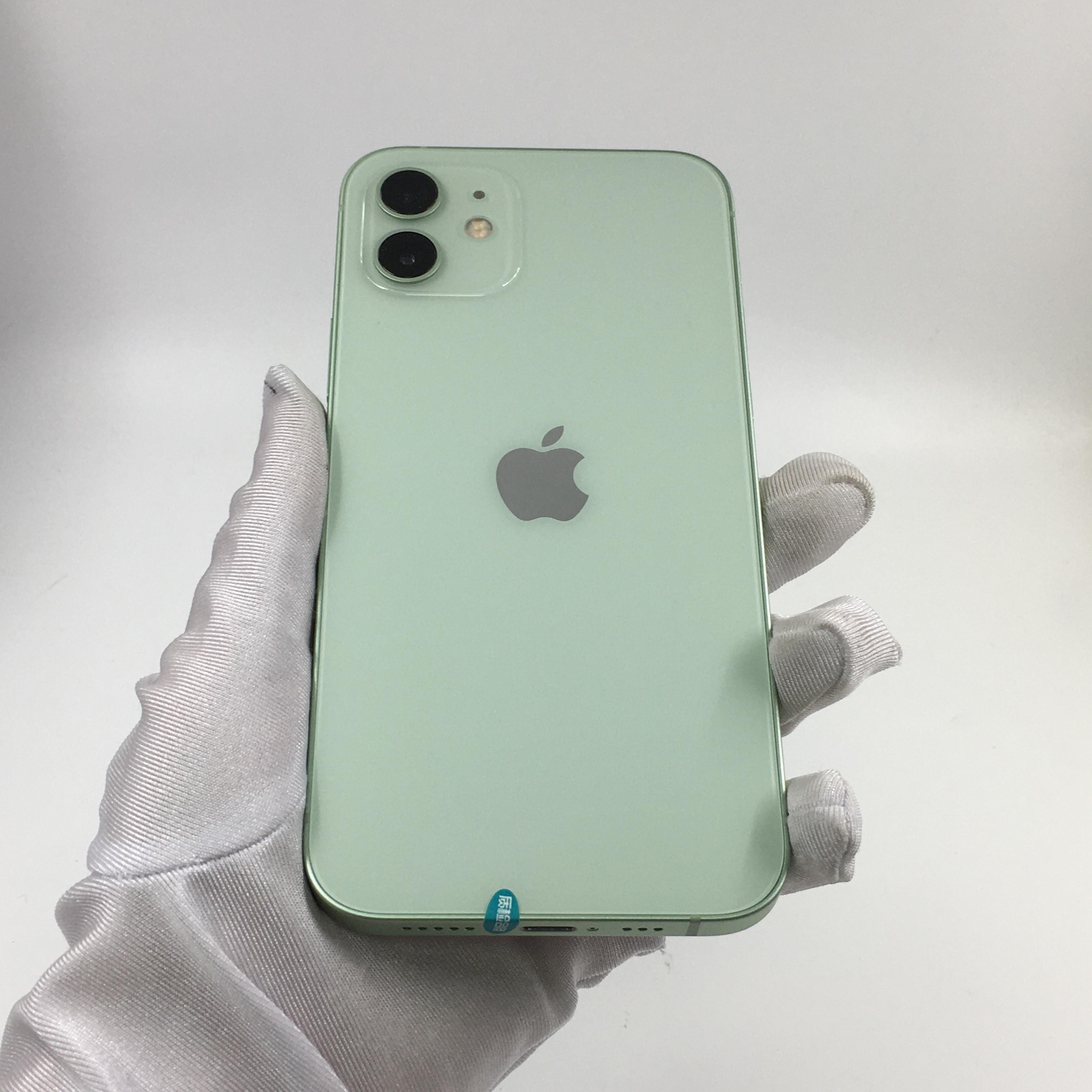 苹果【iPhone 12】5G全网通 绿色 256G 国行 99新 256G真机实拍