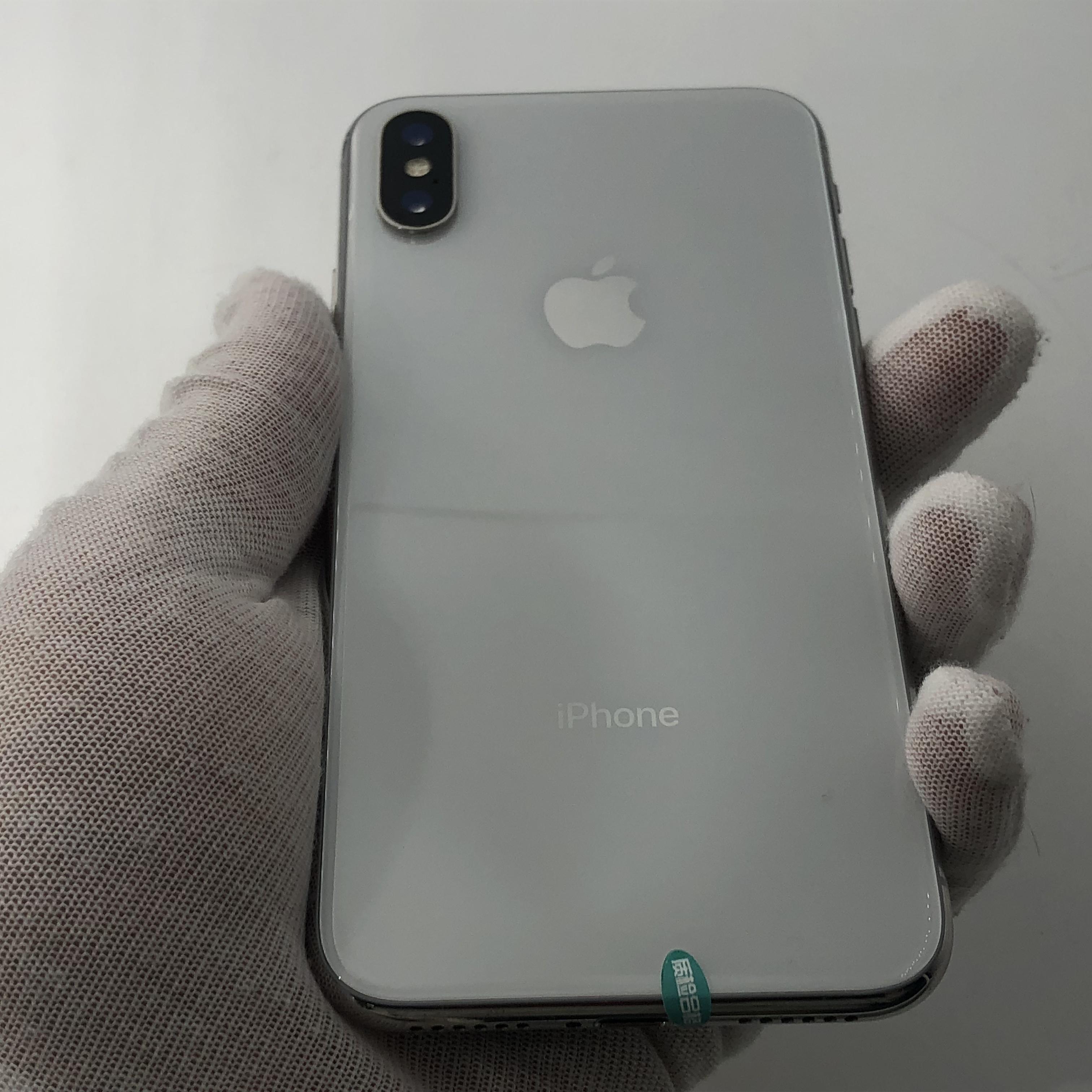 苹果【iPhone X】95新