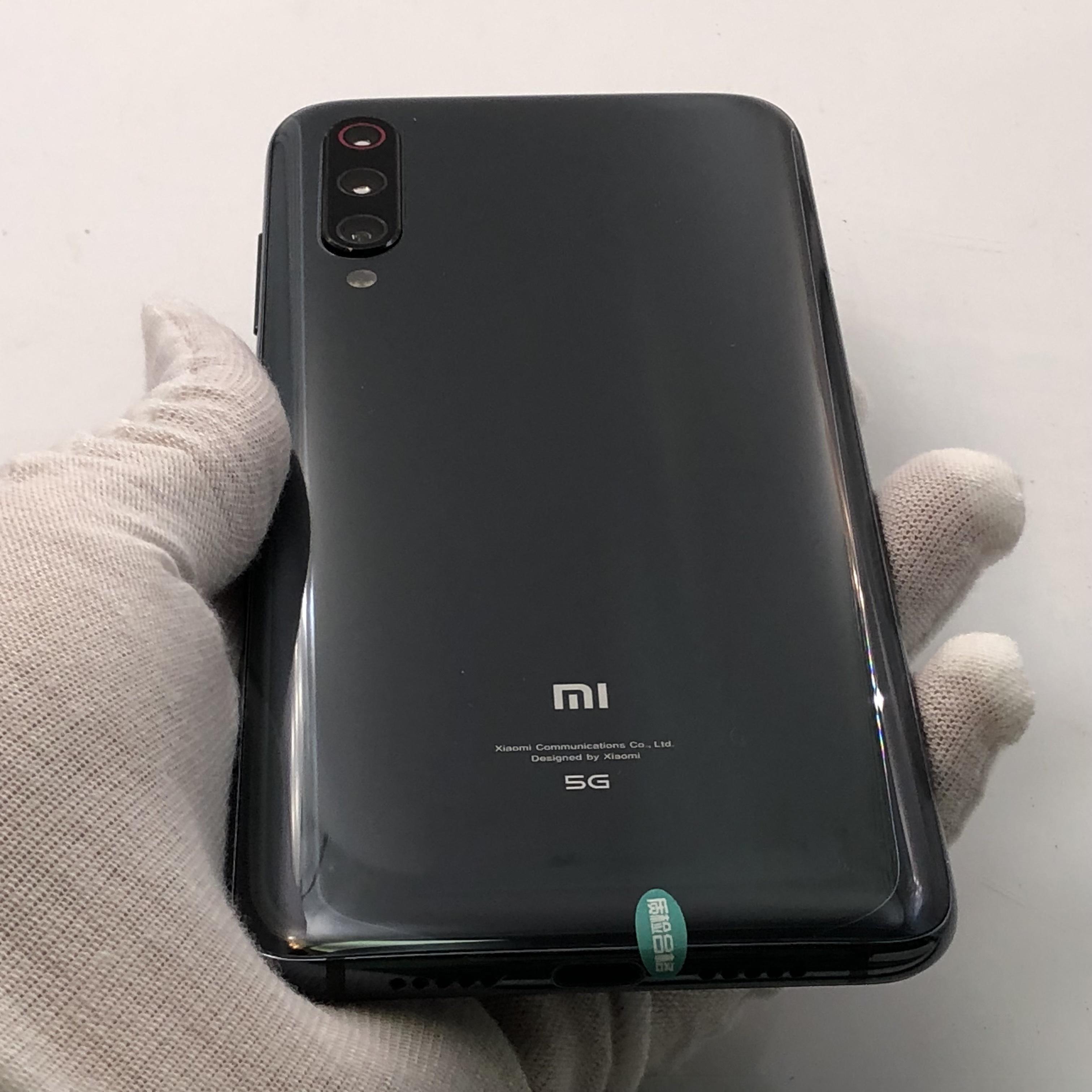 小米【小米9 Pro 5G】5G全网通 黑色 8G/256G 国行 8成新