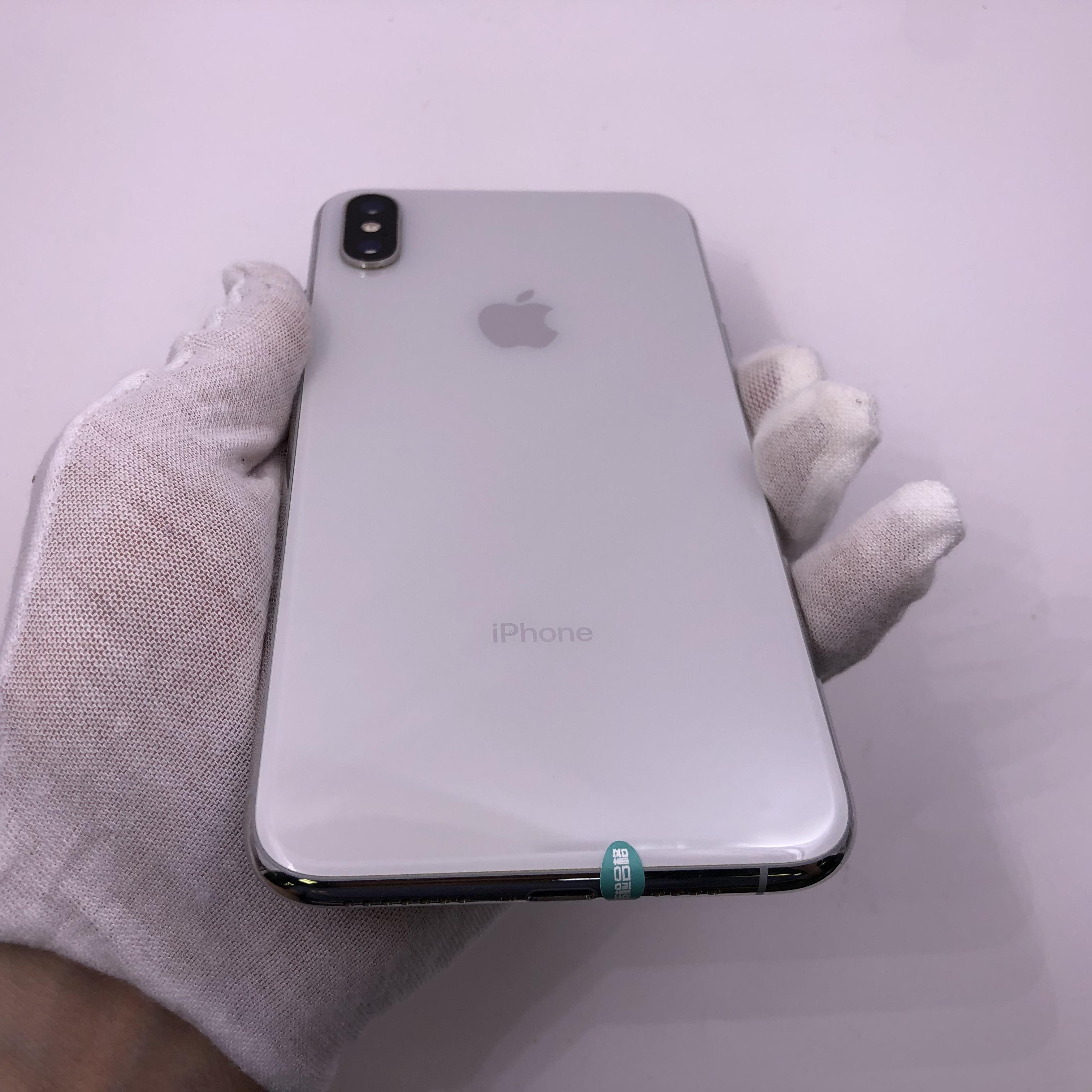 苹果【iPhone Xs Max】4G全网通 银色 256G 国行 9成新