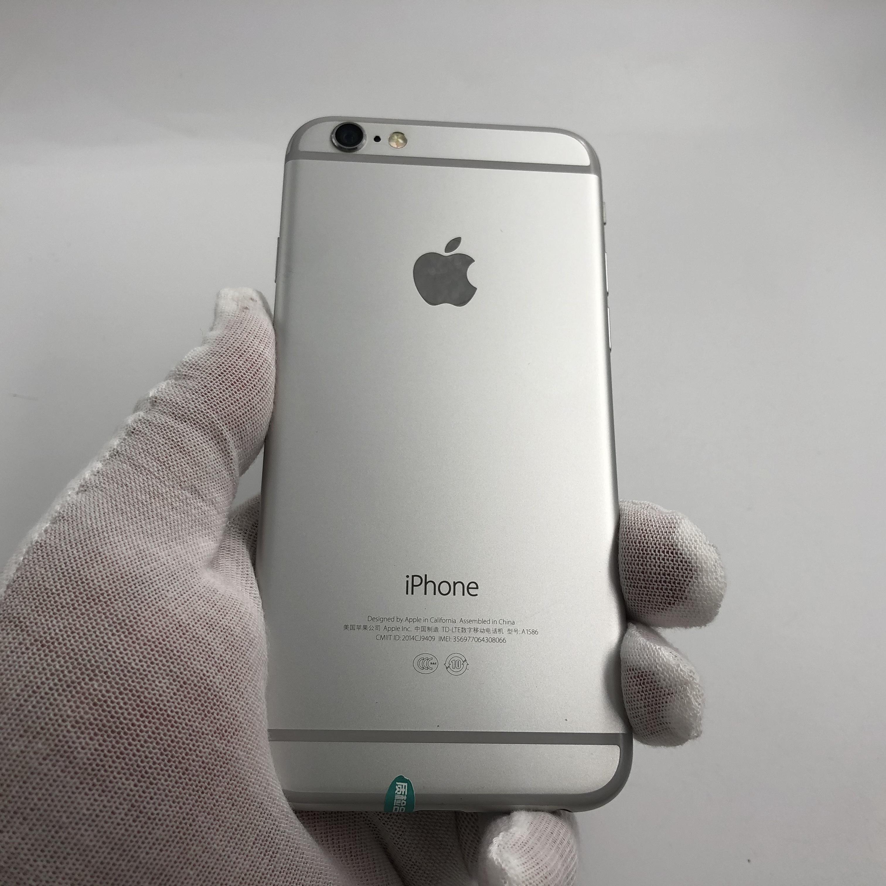 苹果【iPhone 6】4G全网通 银色 64G 国行 95新