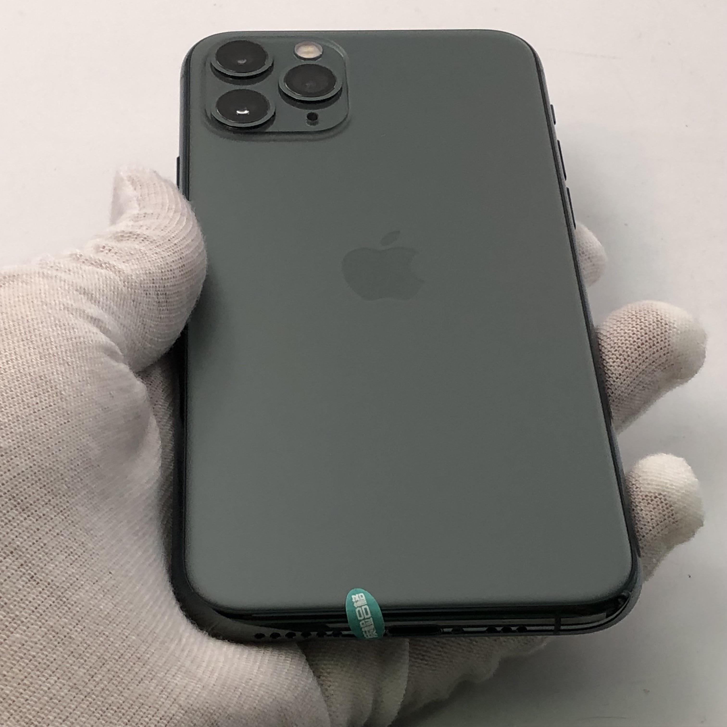 苹果【iPhone 11 Pro】4G全网通 暗夜绿色 256G 国行 95新
