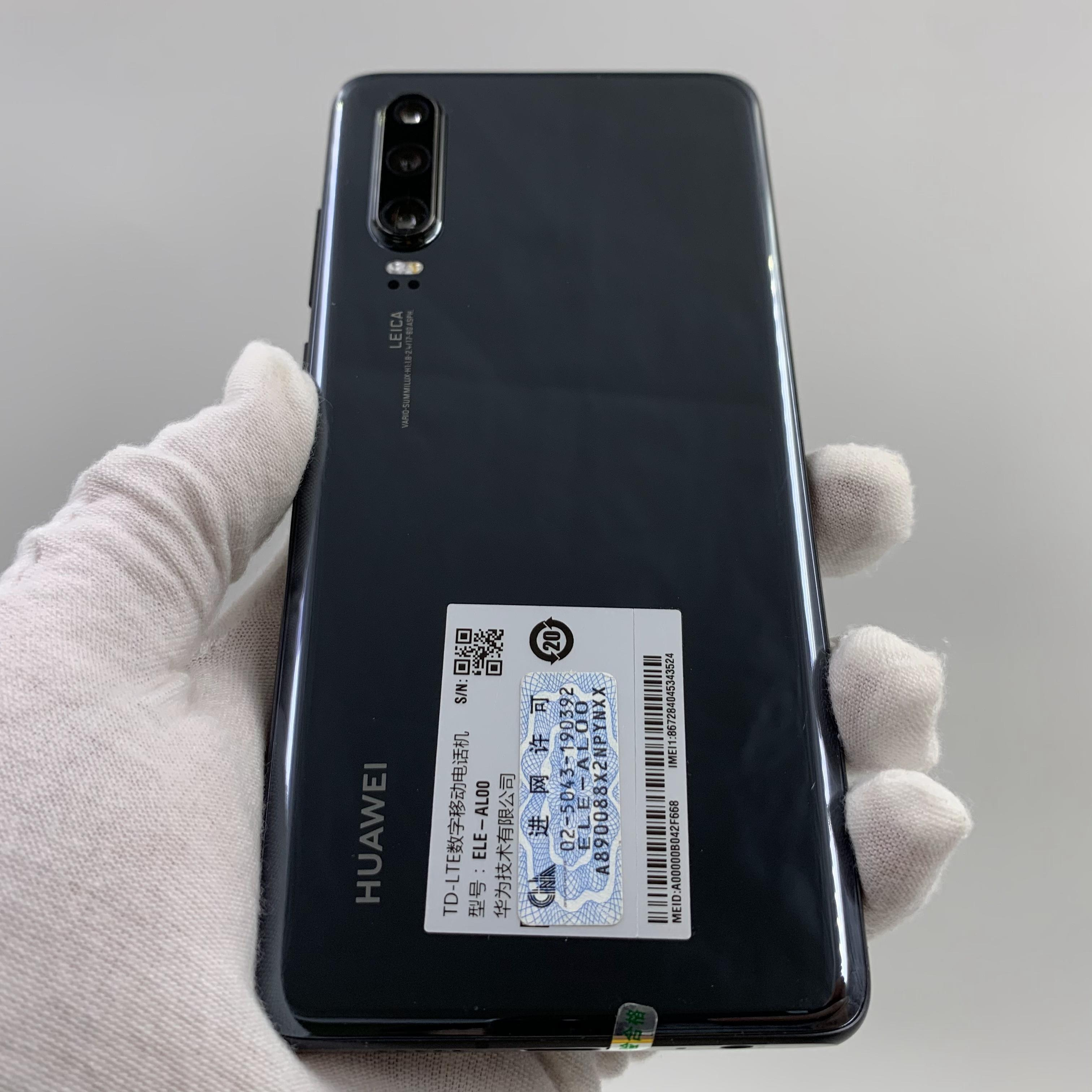 华为【P30】4G全网通 亮黑色 6G/128G 国行 9成新 真机实拍