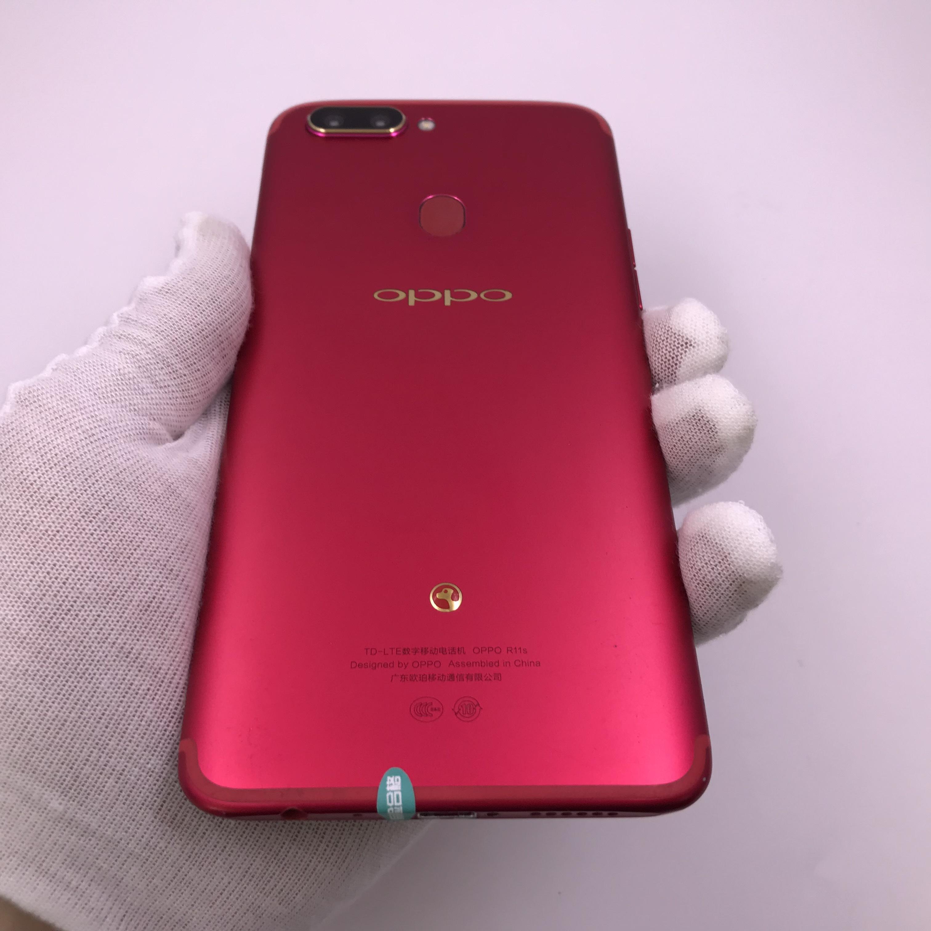 oppo【R11s】4G全网通 红色 64G 国行 7成新