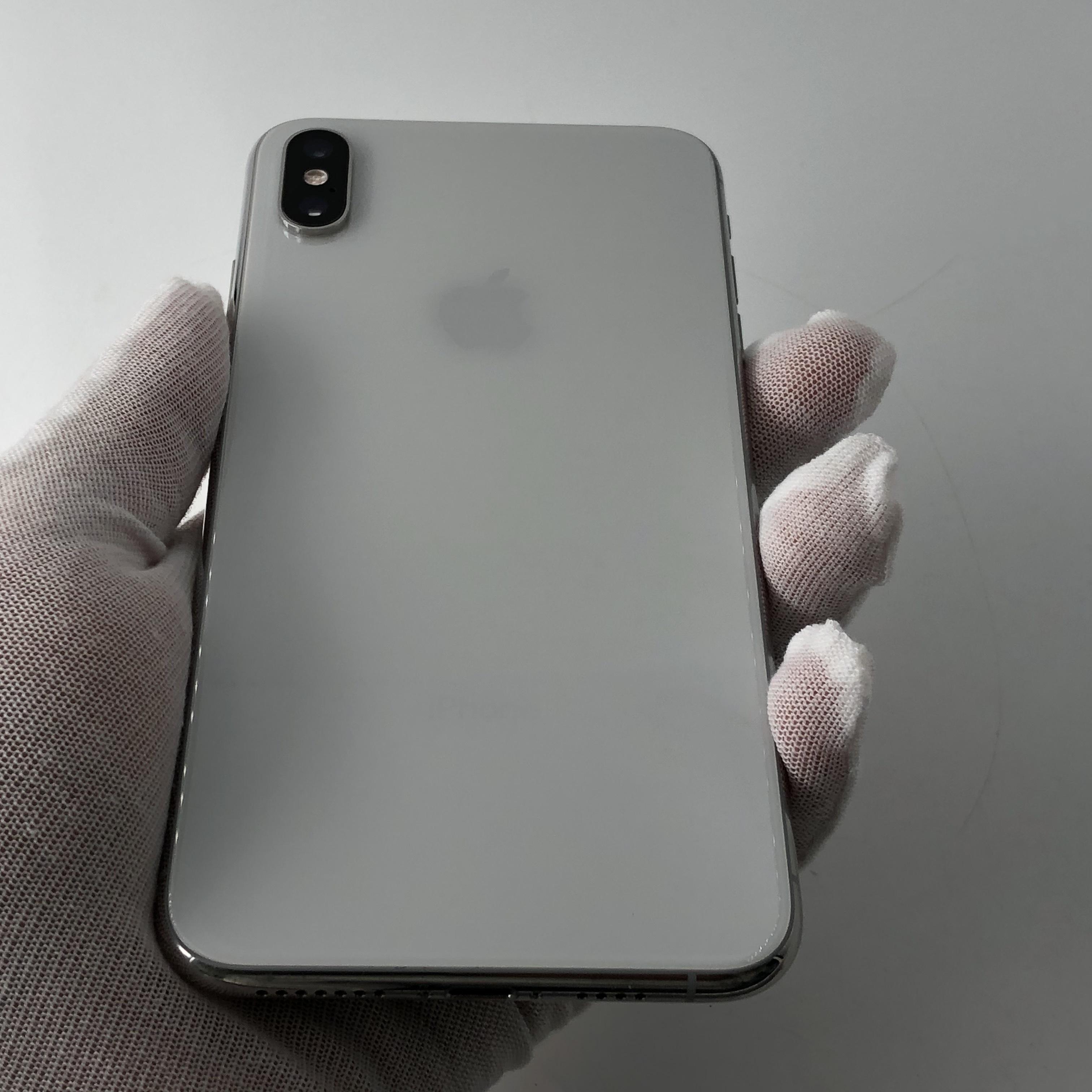 苹果【iPhone Xs Max】4G全网通 银色 256G 国际版 95新