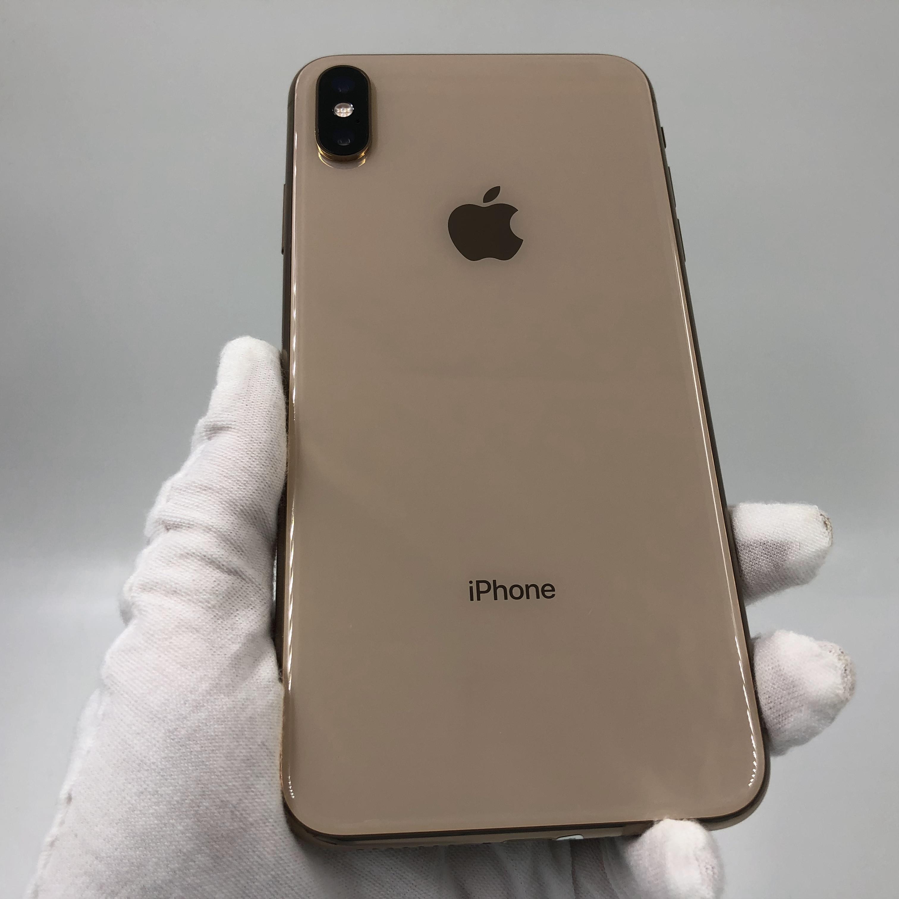 苹果【iPhone Xs Max】4G全网通 金色 256G 国行 8成新 真机实拍