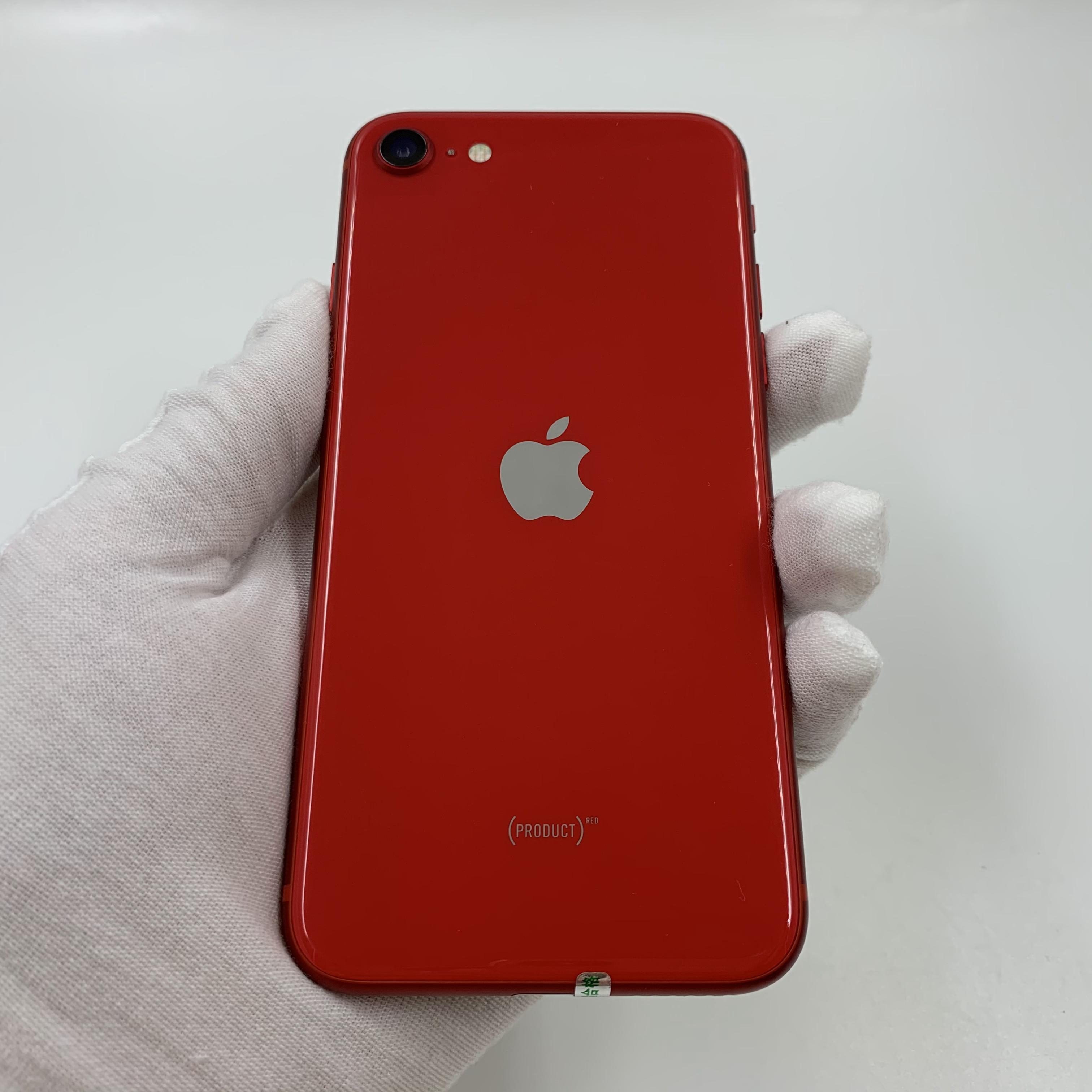苹果【iPhone SE2】4G全网通 红色 64G 国行 95新 真机实拍官保2021-06-09