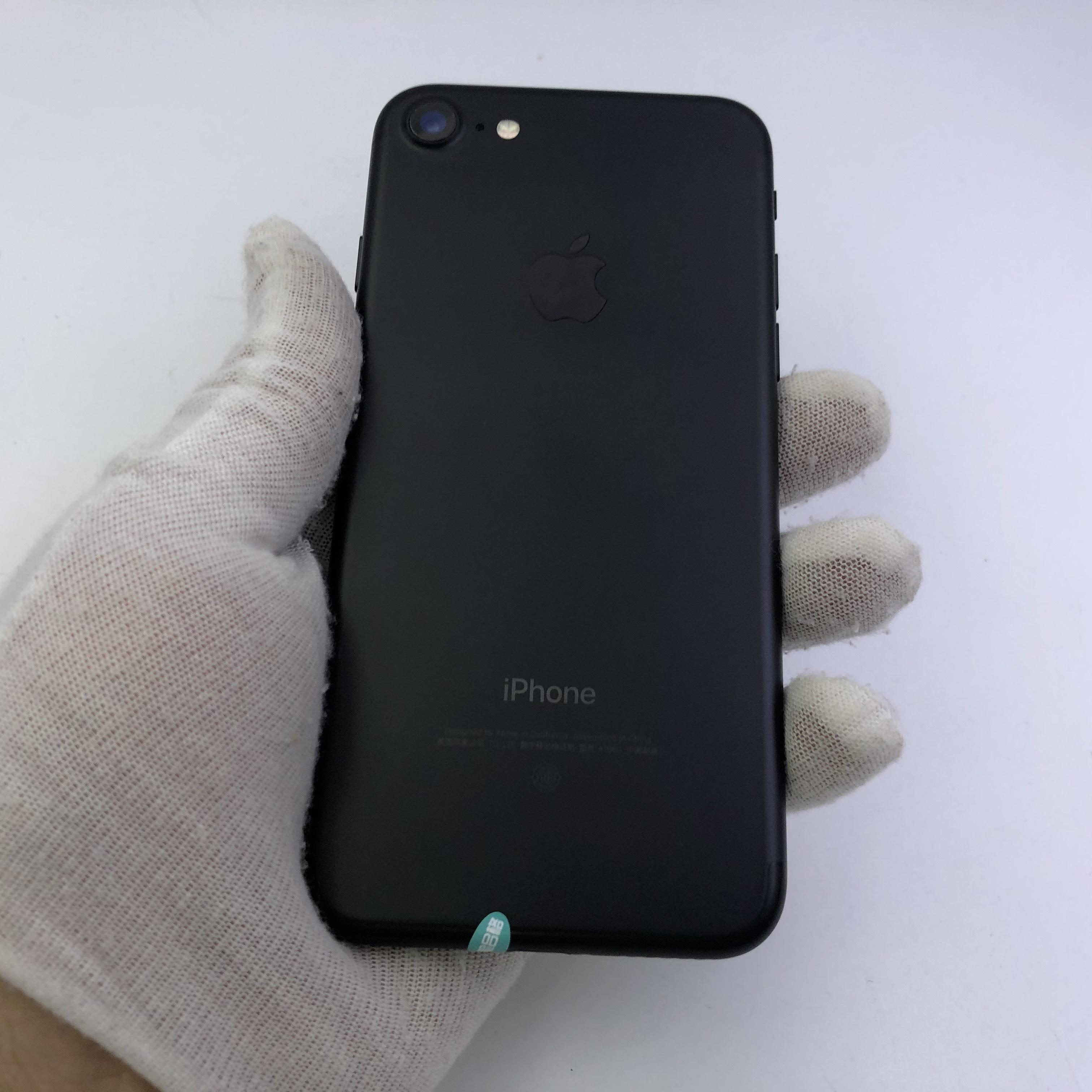 苹果【iPhone 7】4G全网通 黑色 128G 国行 95新