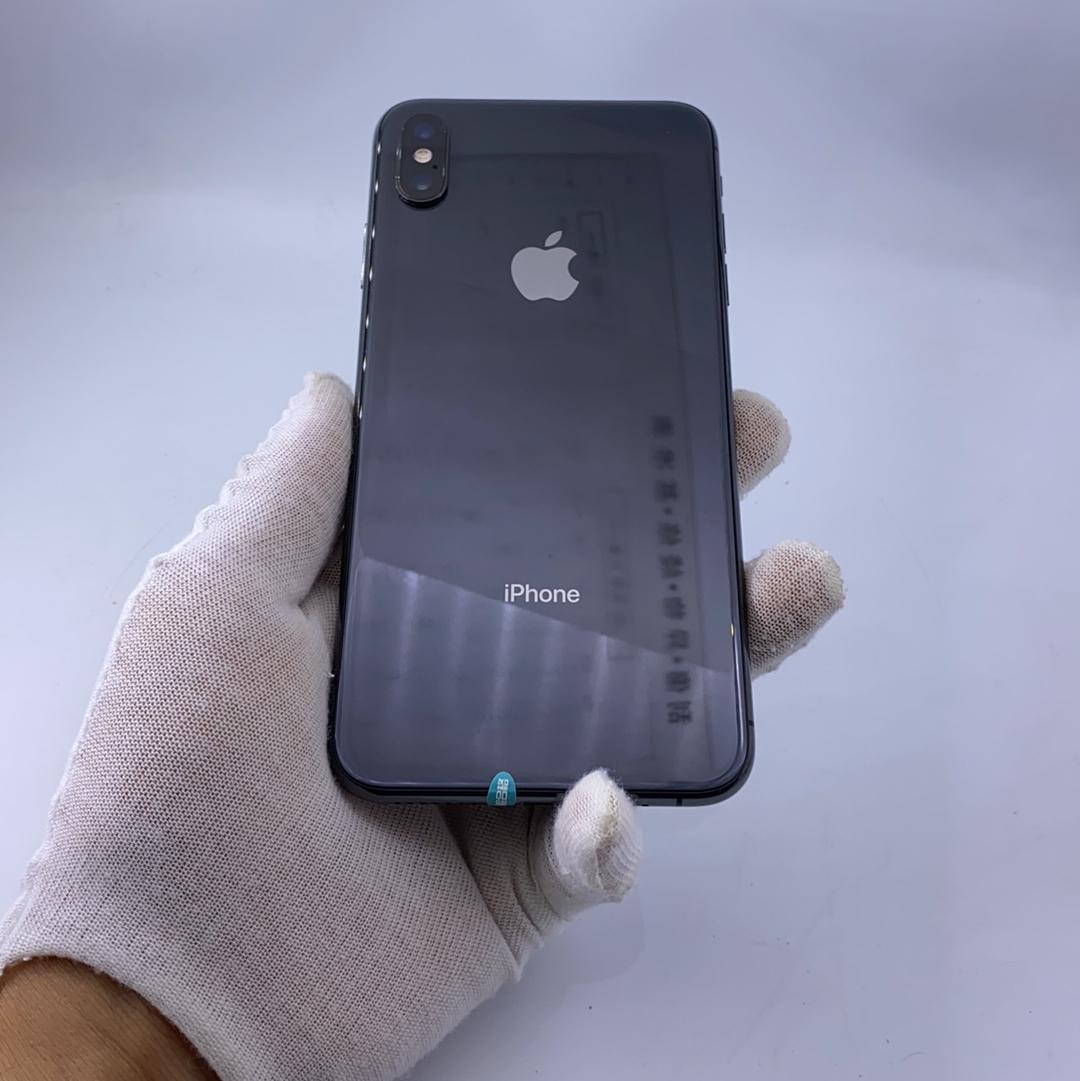 苹果【iPhone Xs Max】4G全网通 深空灰 256G 港澳台 95新