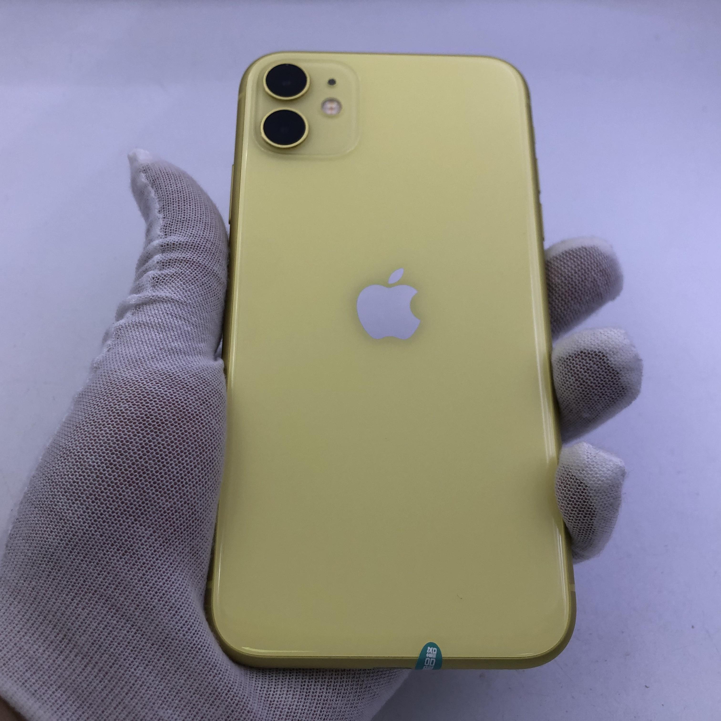 苹果【iPhone 11】4G全网通 黄色 256G 国行 95新