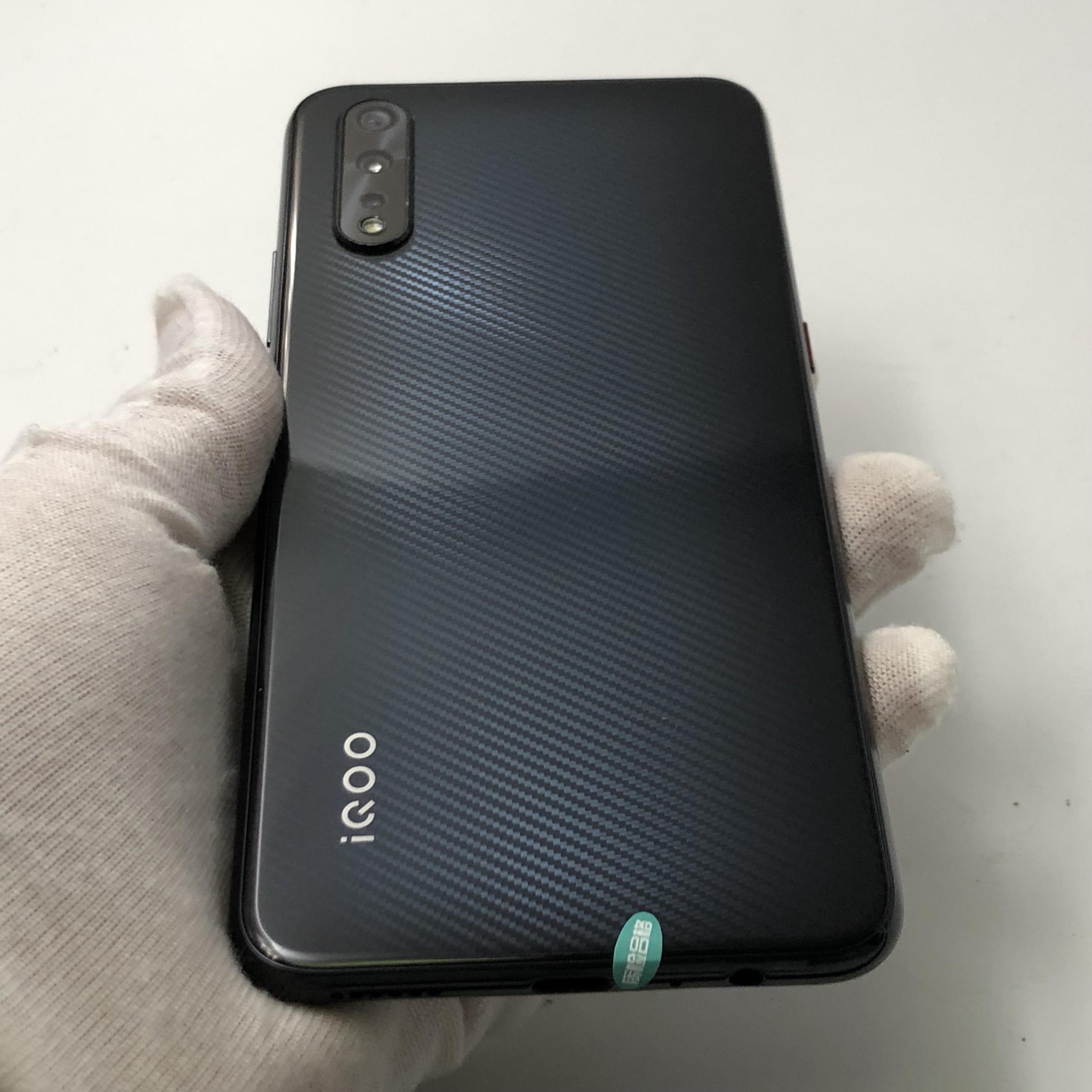 vivo【iQOO Neo】4G全网通 黑色 8G/128G 国行 95新