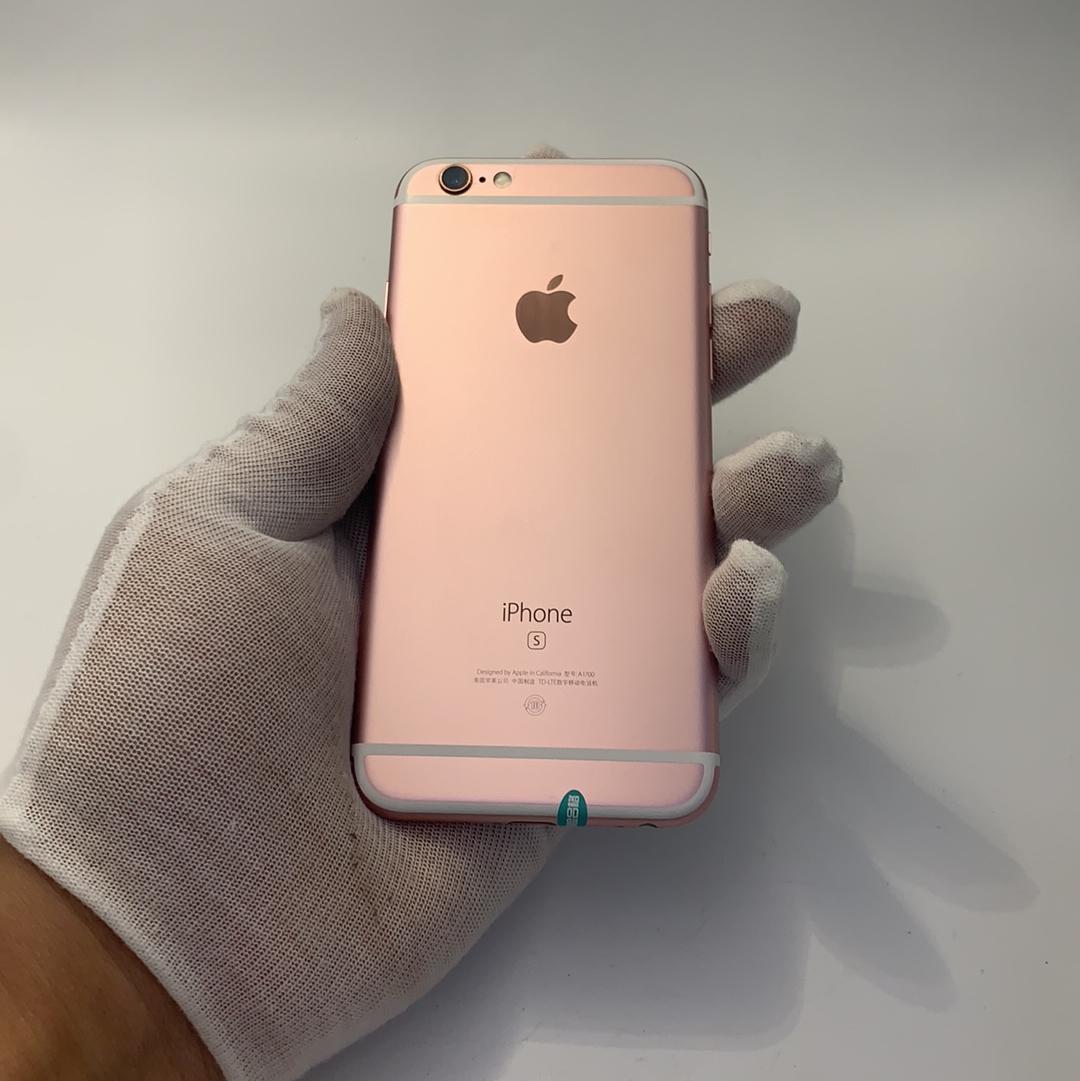 苹果【iPhone 6s】4G全网通 玫瑰金 16G 国行 95新
