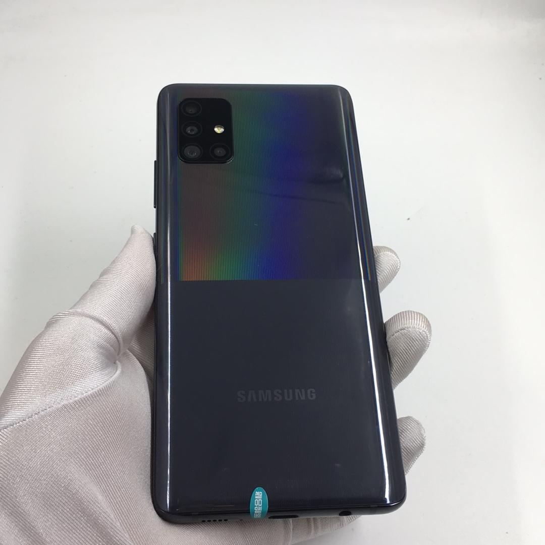 三星【Galaxy A51 5G】5G全网通 迷踪黑 8G/128G 国行 95新 8G/128G真机实拍