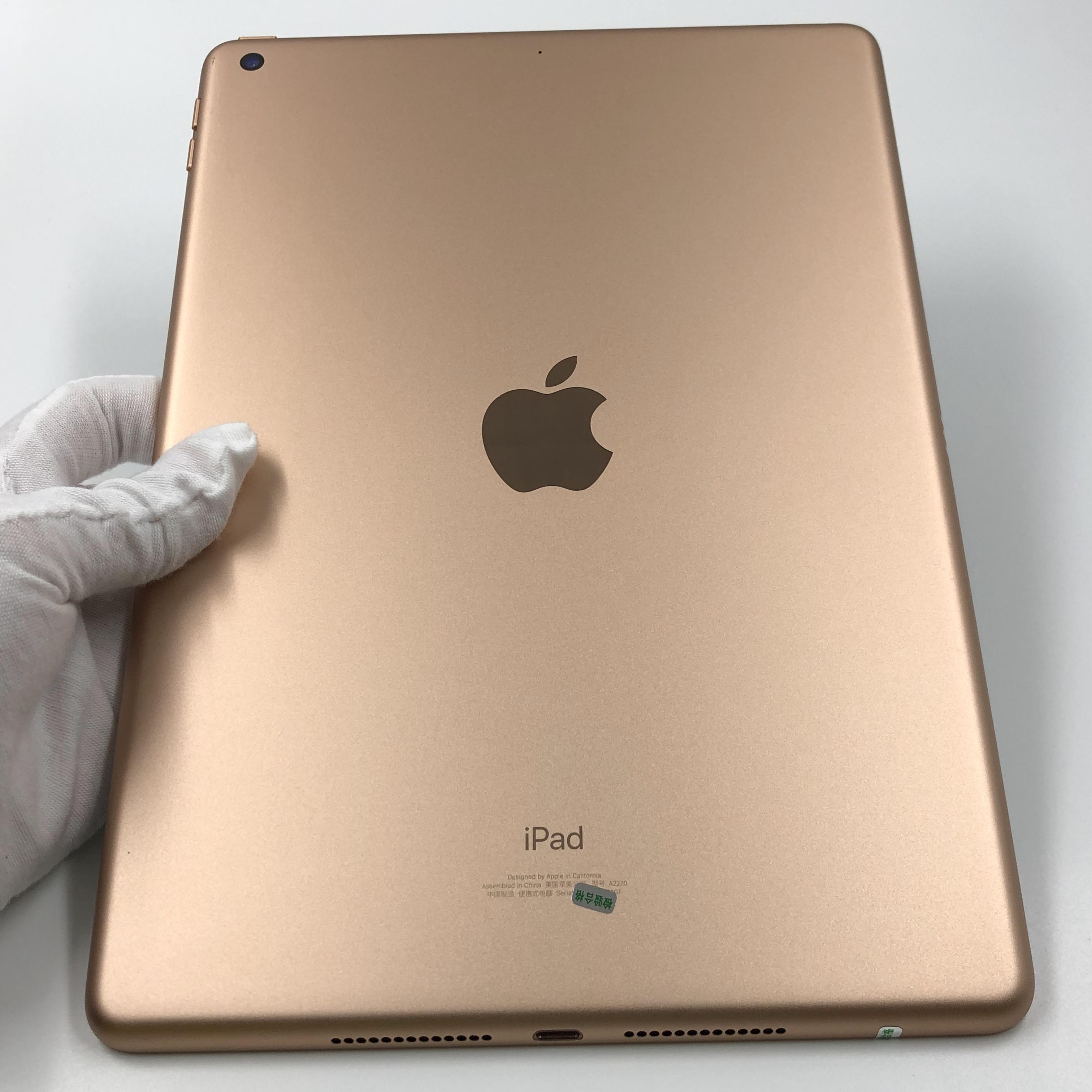 苹果【iPad8 10.2英寸 20款】WIFI版 金色 32G 国行 99新 真机实拍官保2022-03-28