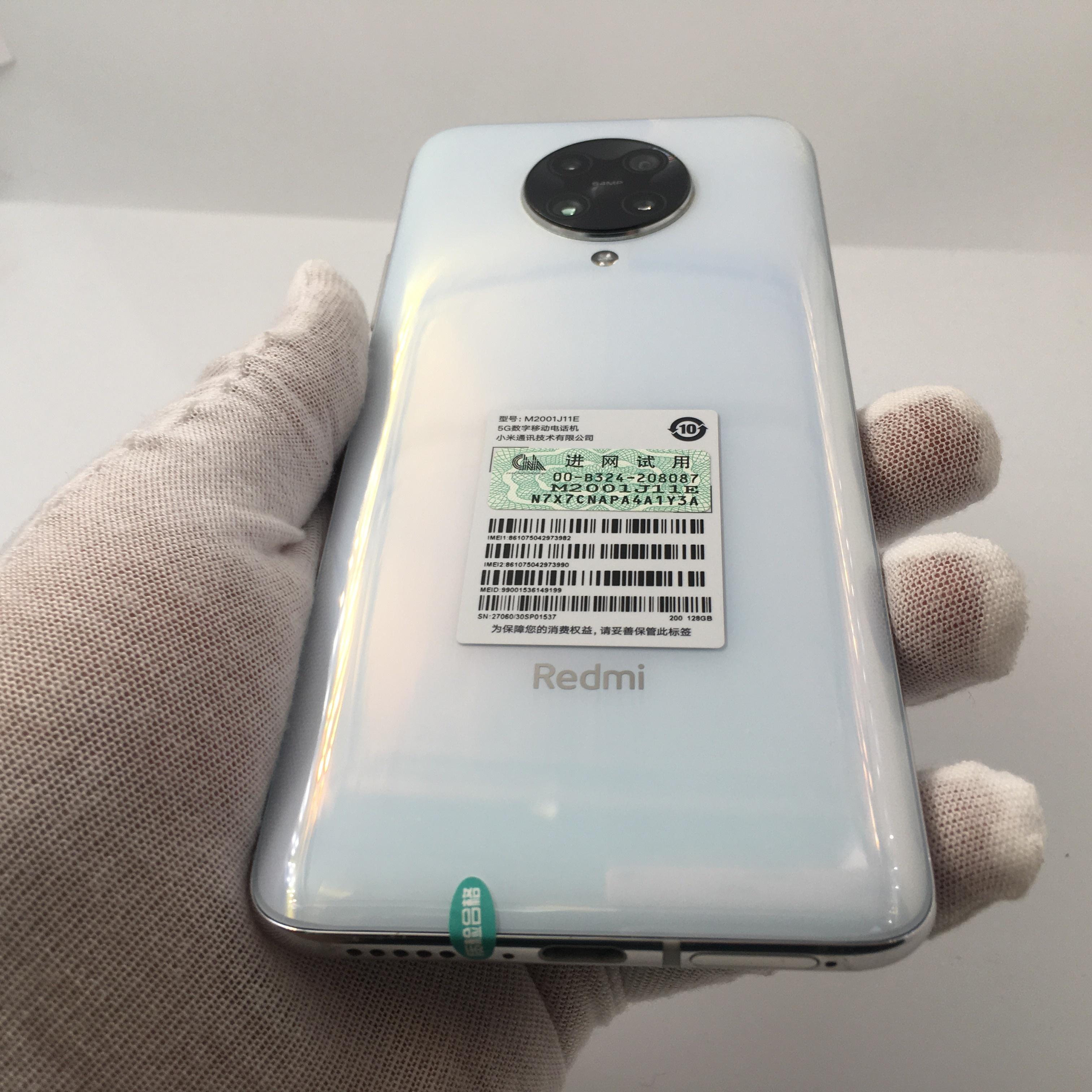 小米【Redmi k30 Pro 5G】5G全网通 月幕白 6G/128G 国行 99新