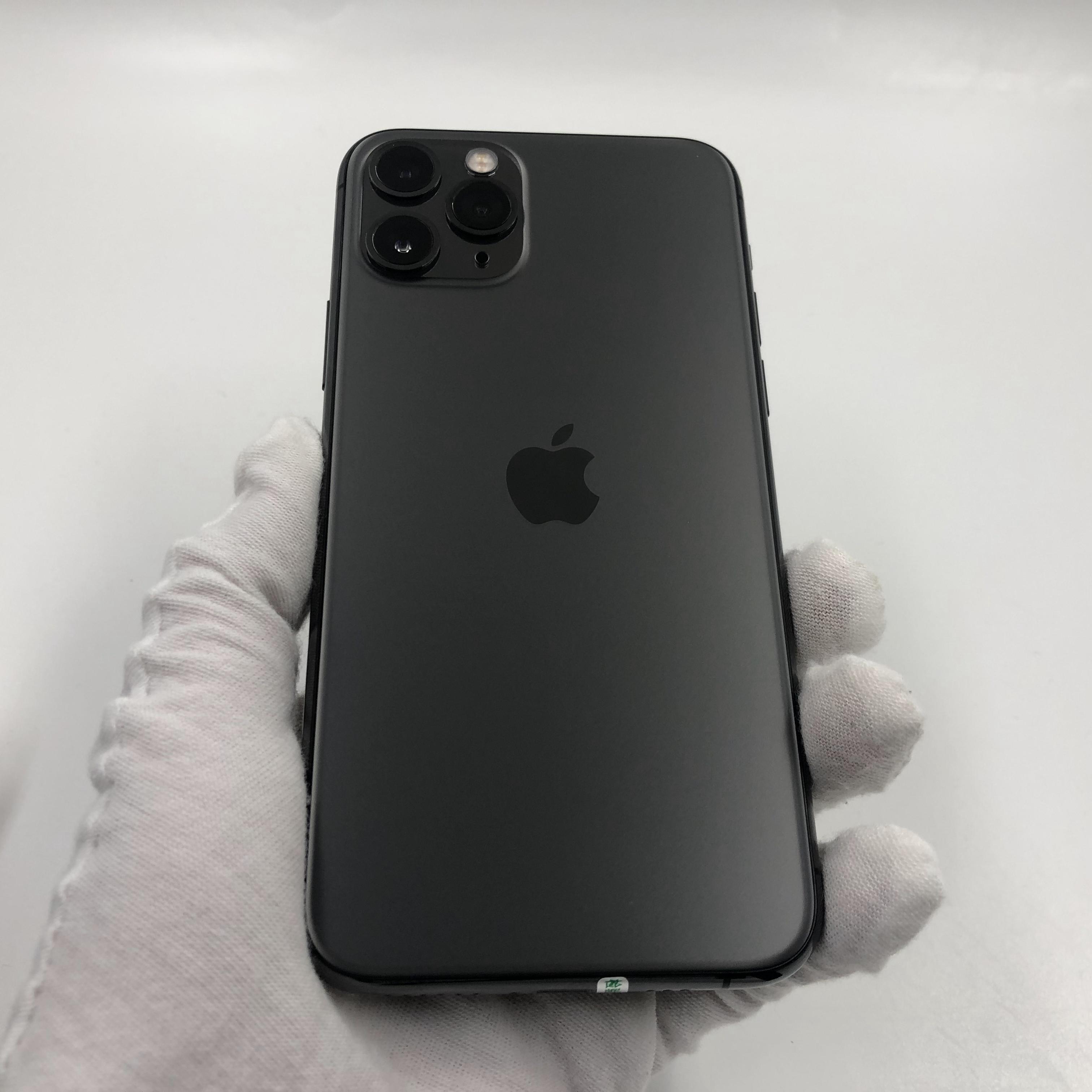 苹果【iPhone 11 Pro】4G全网通 深空灰 256G 国行 95新 真机实拍保修2022-02-22