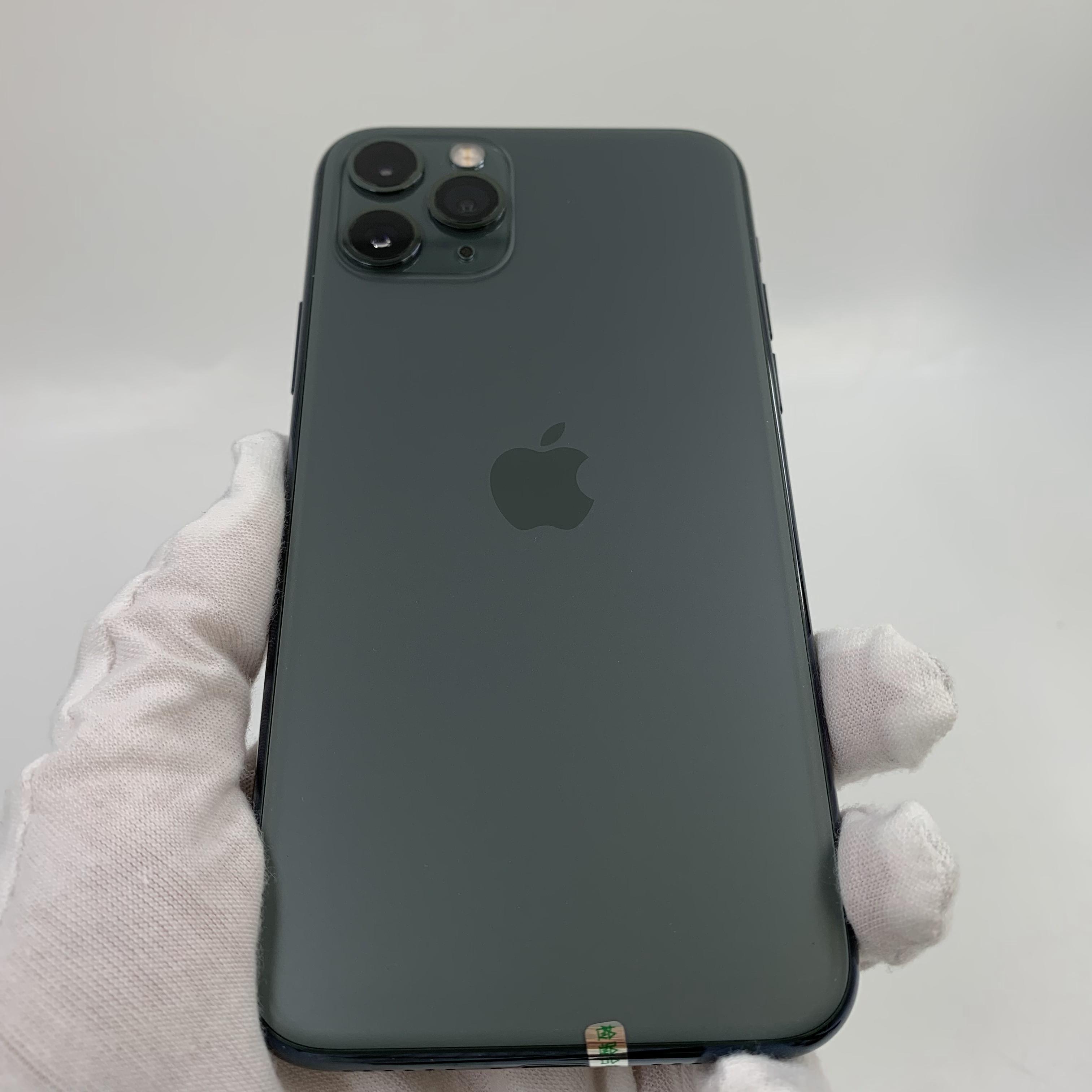 苹果【iPhone 11 Pro】4G全网通 暗夜绿色 64G 国行 9成新 真机实拍