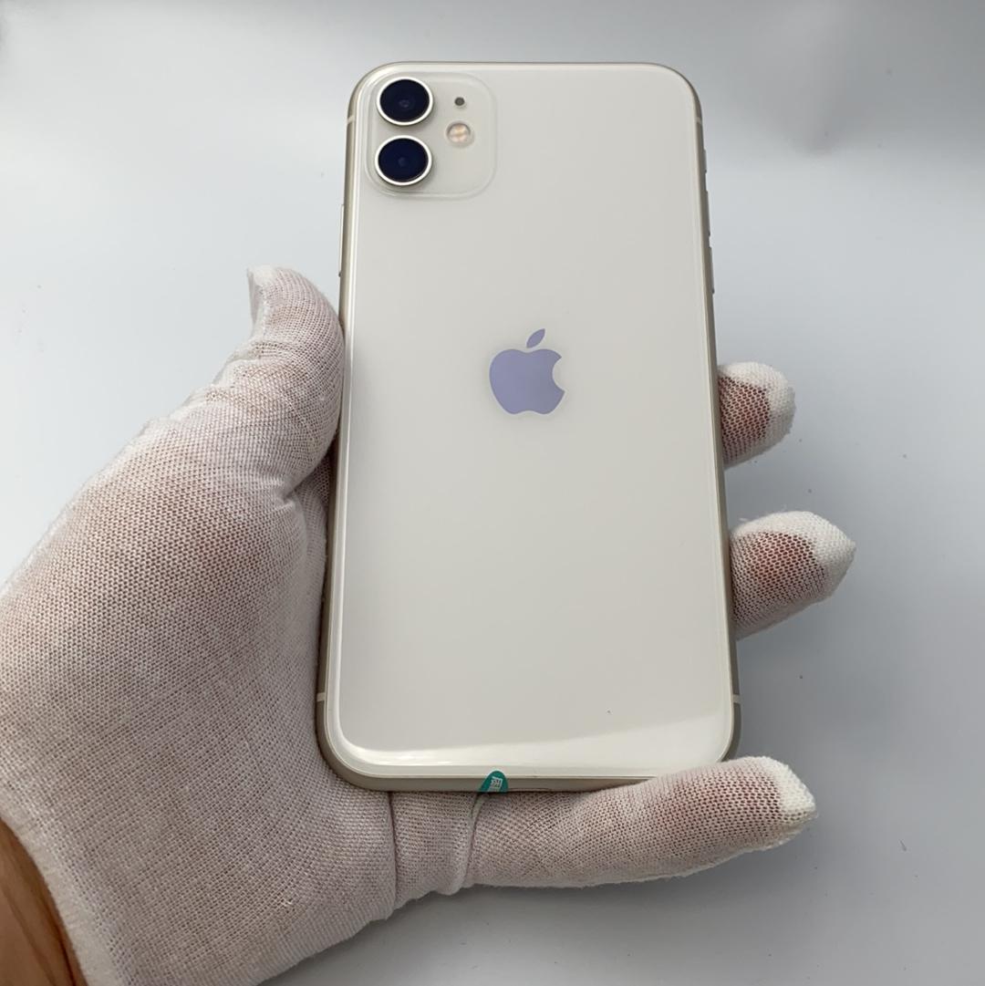 苹果【iPhone 11】4G全网通 白色 128G 国行 8成新