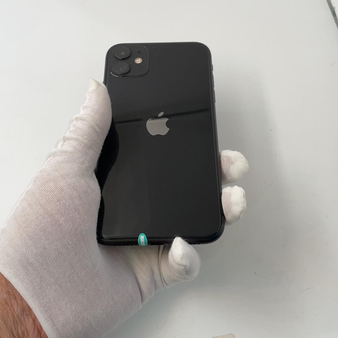 苹果【iPhone 11】4G全网通 黑色 128G 国行 9成新