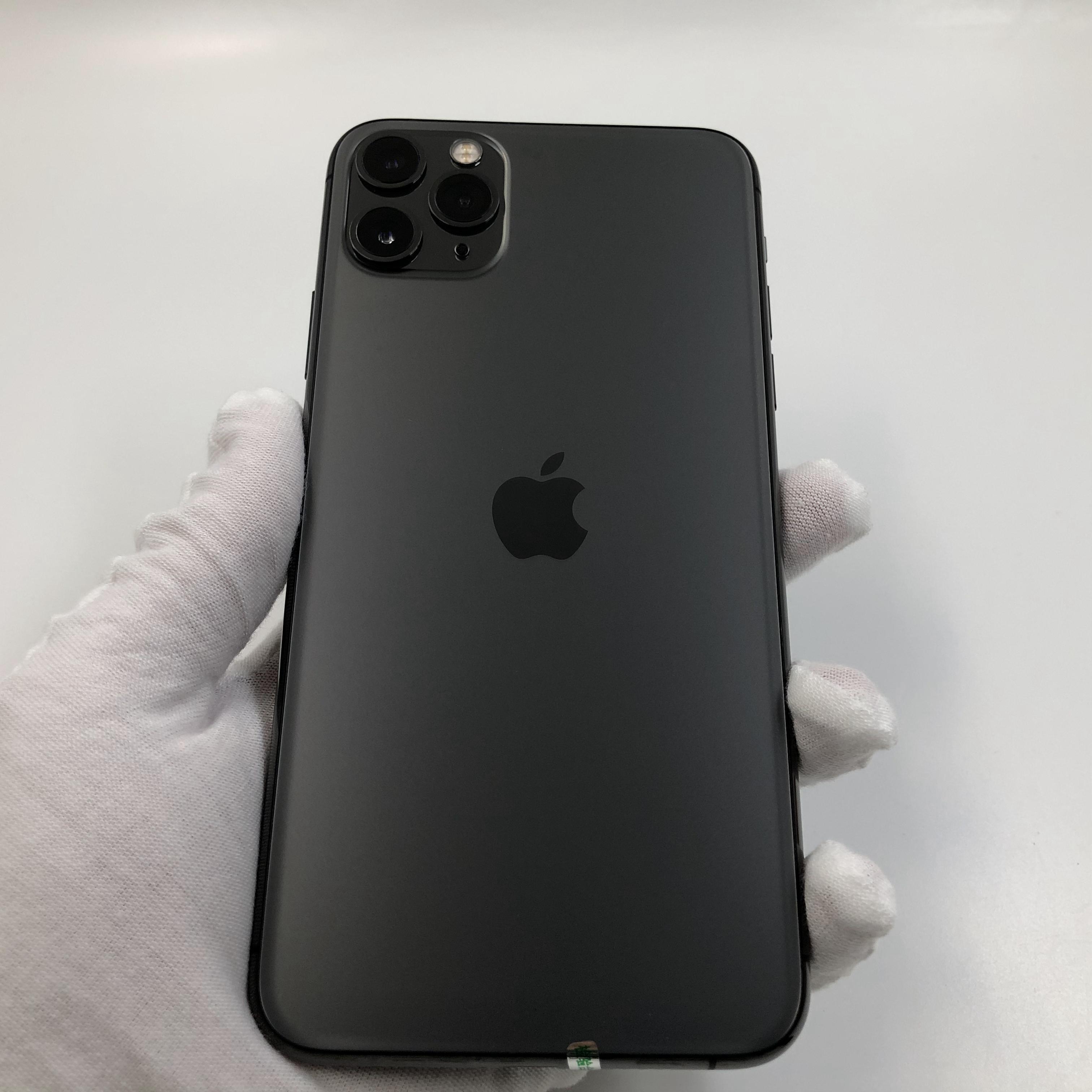苹果【iPhone 11 Pro Max】4G全网通 深空灰 256G 国行 8成新 真机实拍