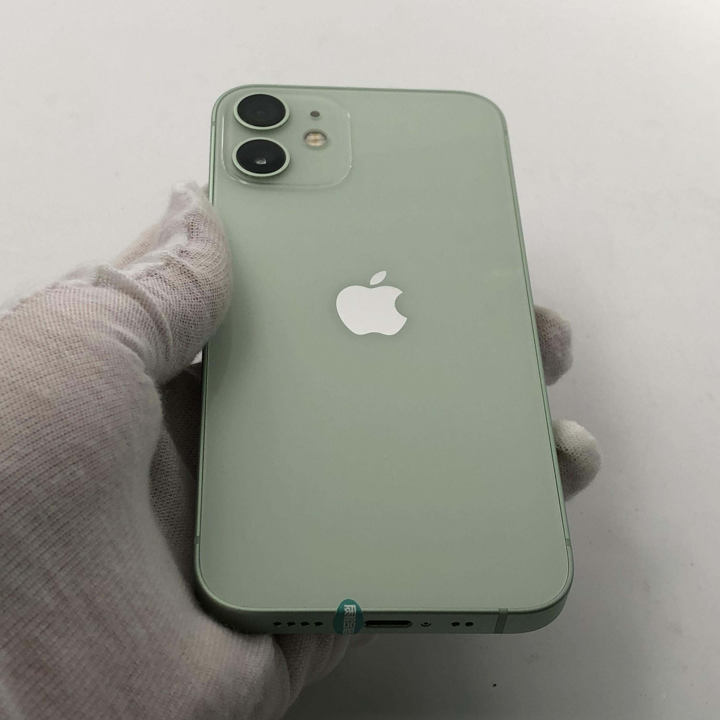 苹果【iPhone 12 mini】5G全网通 绿色 128G 国行 9成新