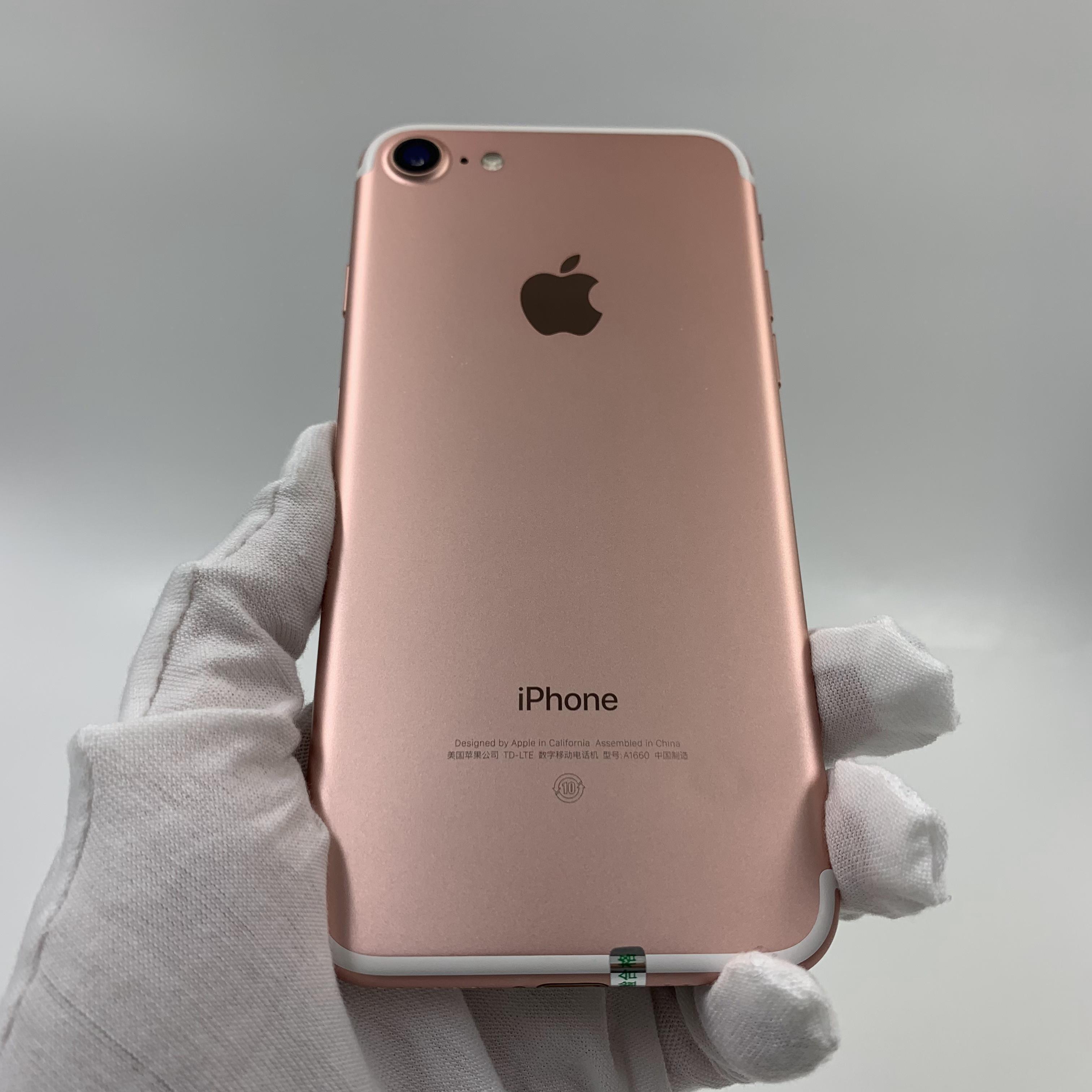 苹果【iPhone 7】4G全网通 玫瑰金 128G 国行 9成新 真机实拍