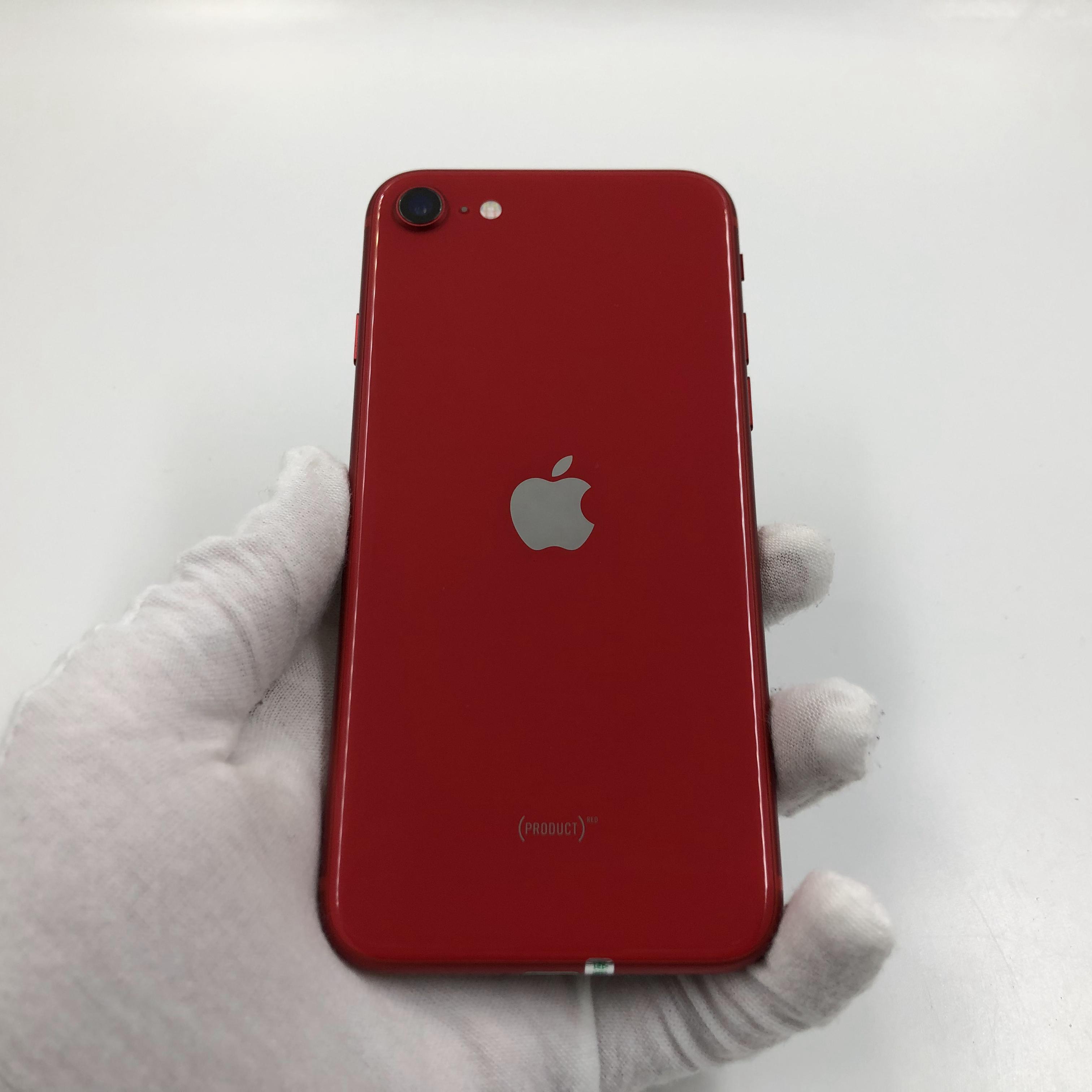苹果【iPhone SE2】4G全网通 红色 128G 国行 95新 真机实拍