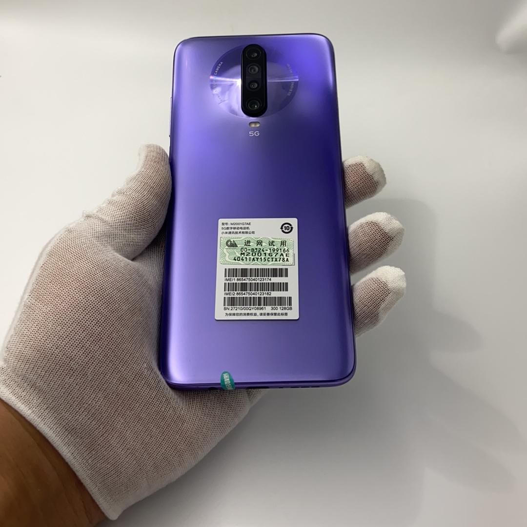 小米【Redmi K30 5G】5G全网通 紫玉幻境 6G/128G 国行 99新