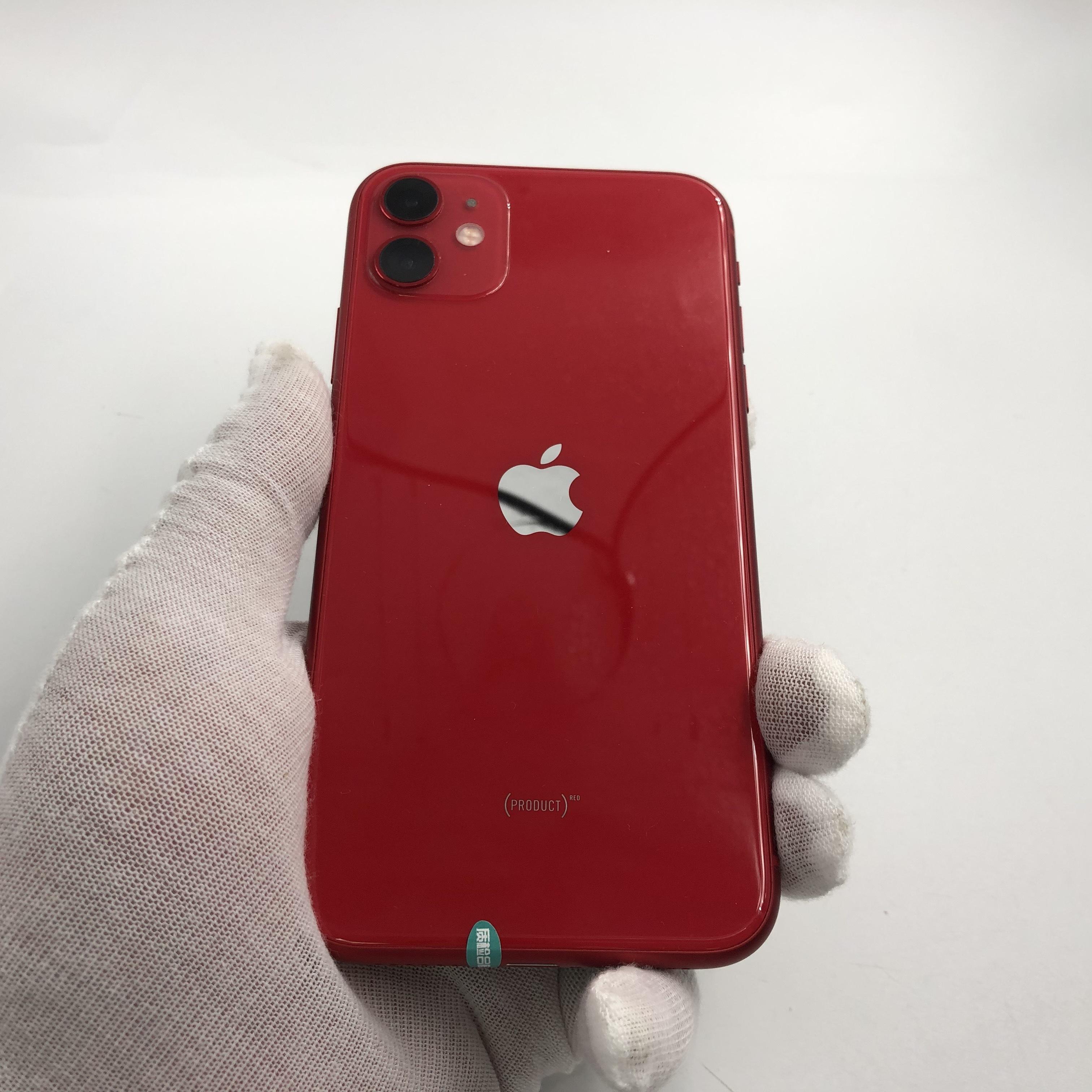 苹果【iPhone 11】全网通 红色 128G 国行 99新