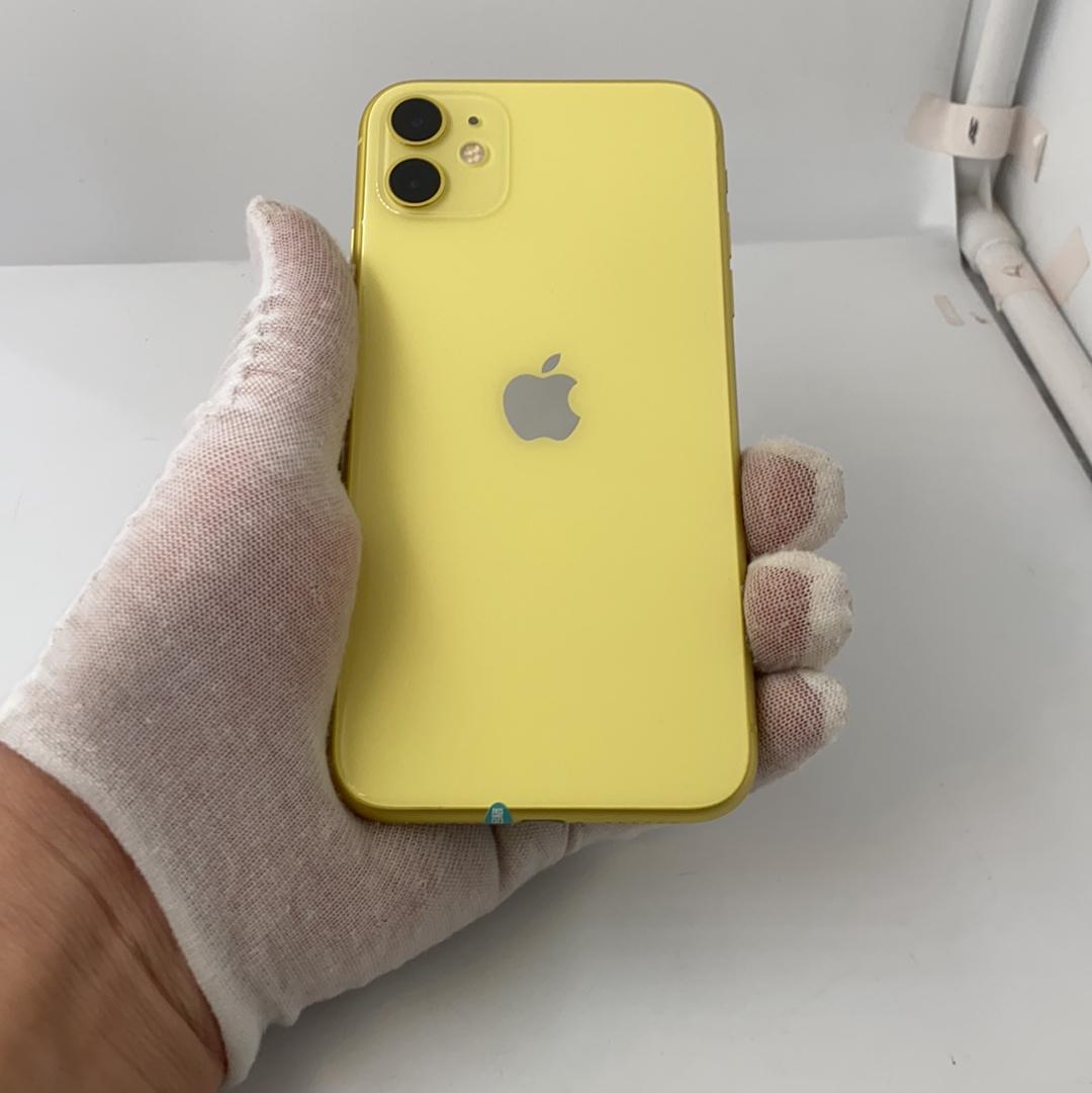 苹果【iPhone 11】4G全网通 黄色 128G 国行 95新